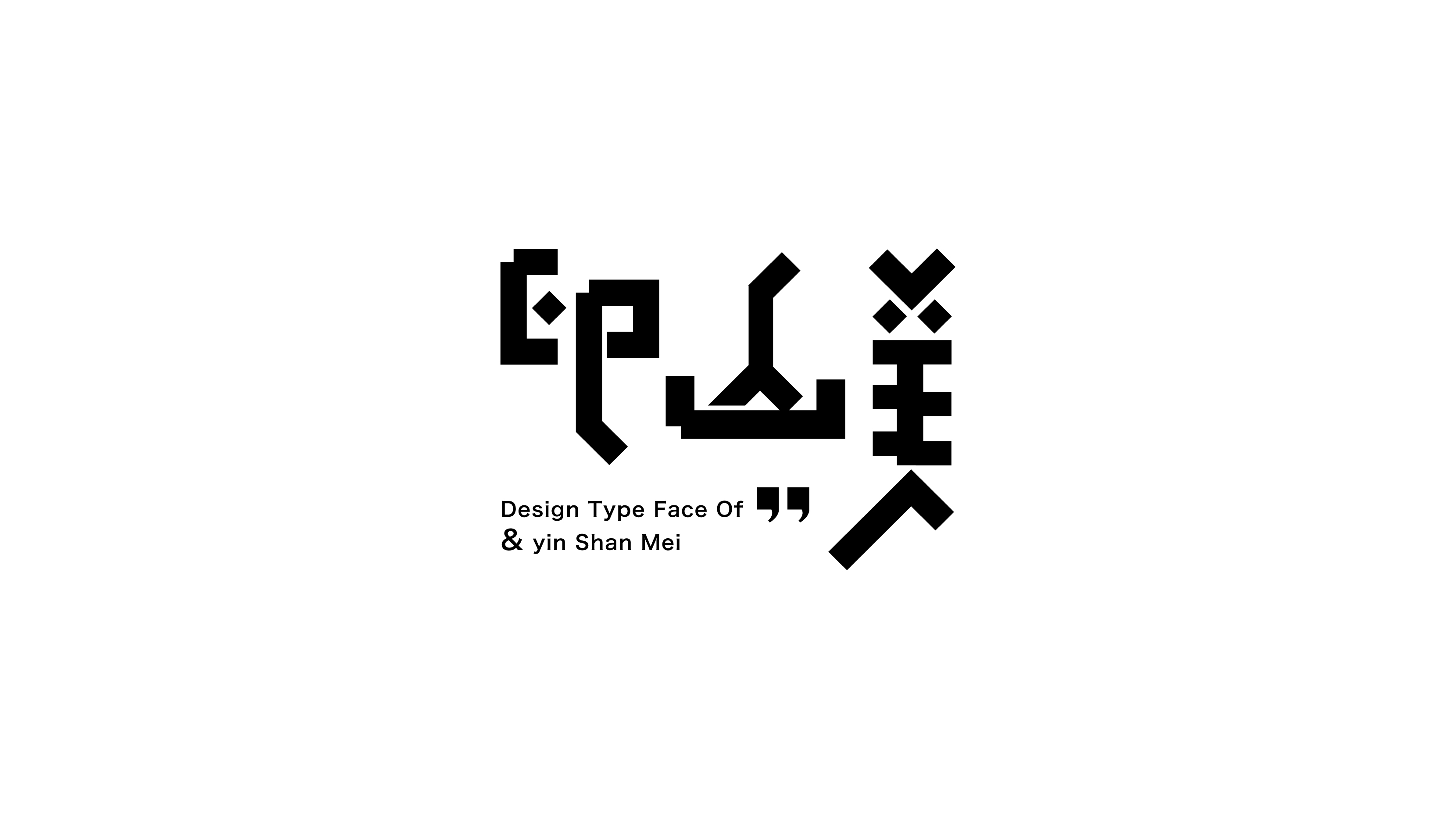 30P Collection of the latest Chinese font design schemes in 2021 #.120