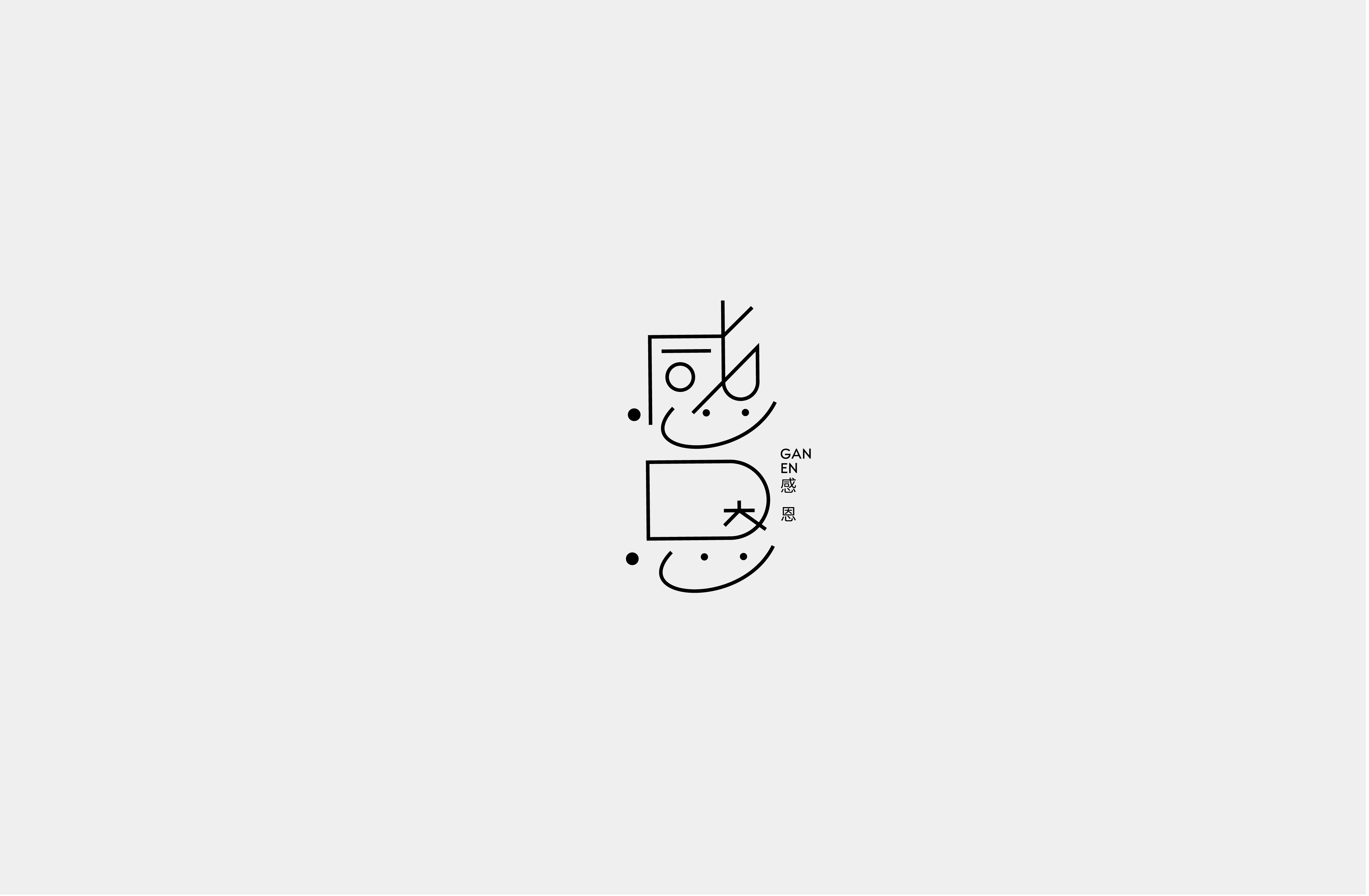 22P Collection of the latest Chinese font design schemes in 2021 #.132