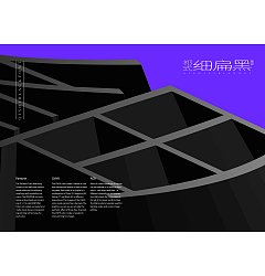 Permalink to 76P Collection of the latest Chinese font design schemes in 2021 #.144