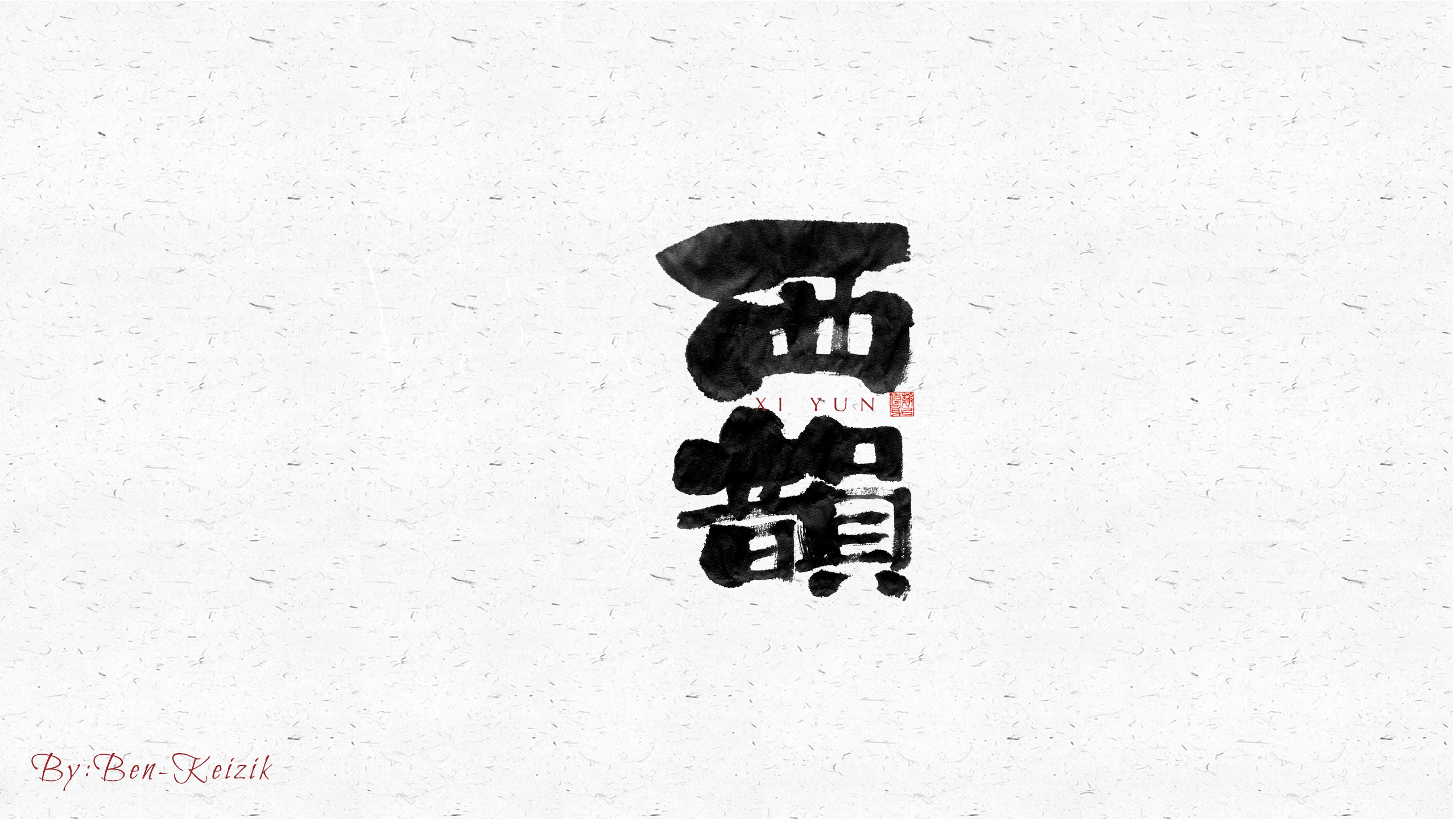 26P Collection of the latest Chinese font design schemes in 2021 #.150