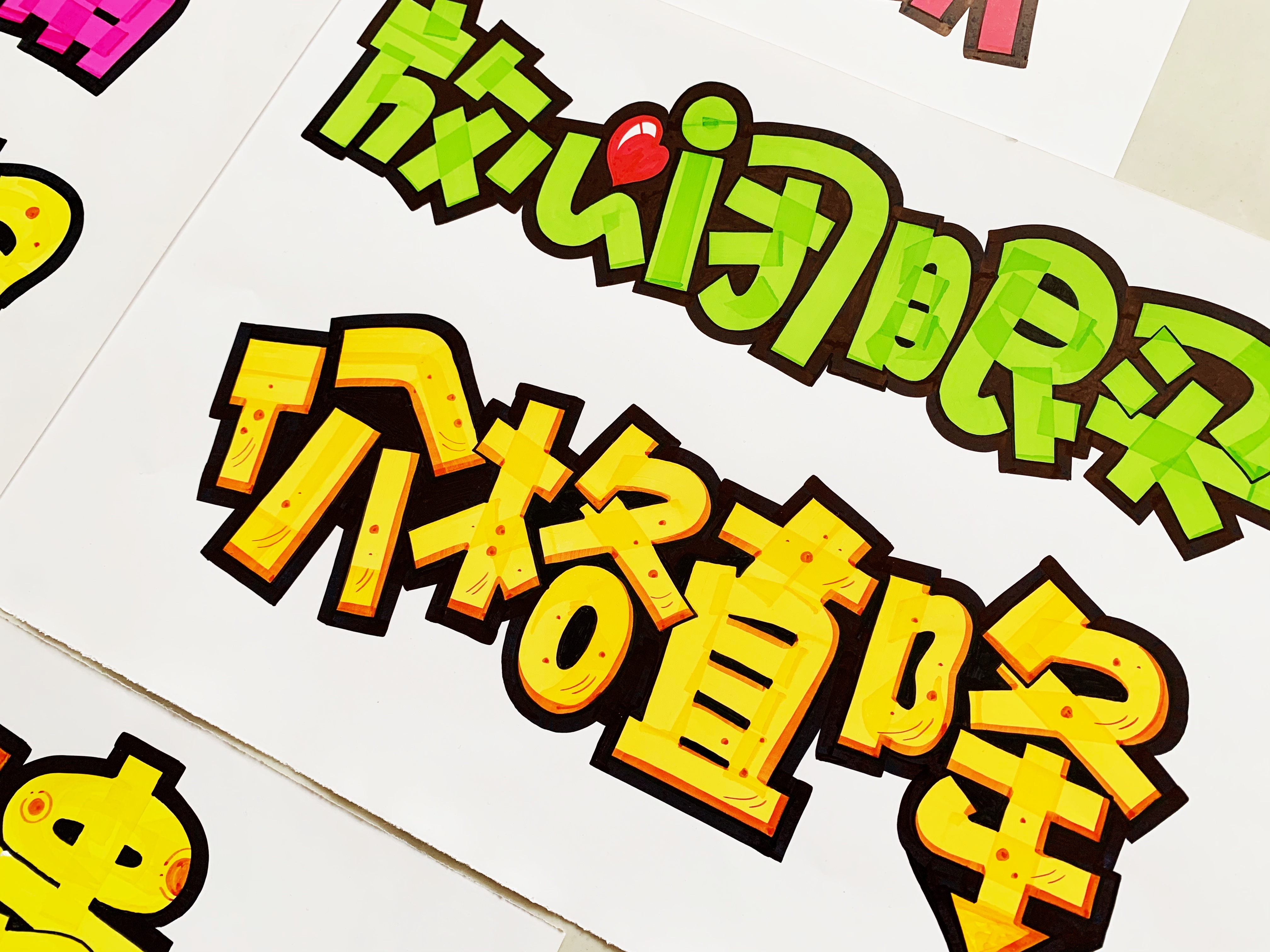 19P Collection of the latest Chinese font design schemes in 2021 #.151