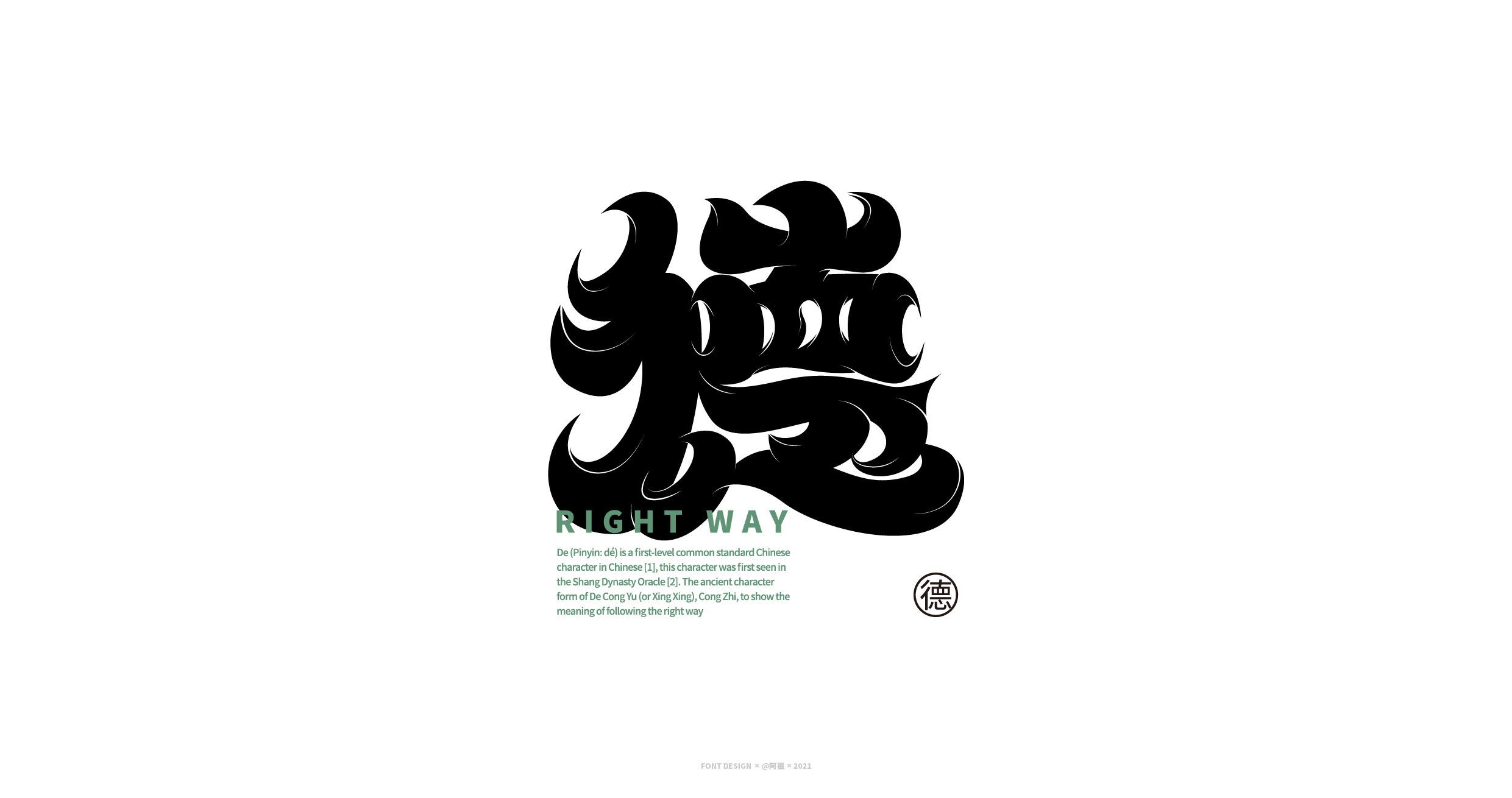22P Collection of the latest Chinese font design schemes in 2021 #.155