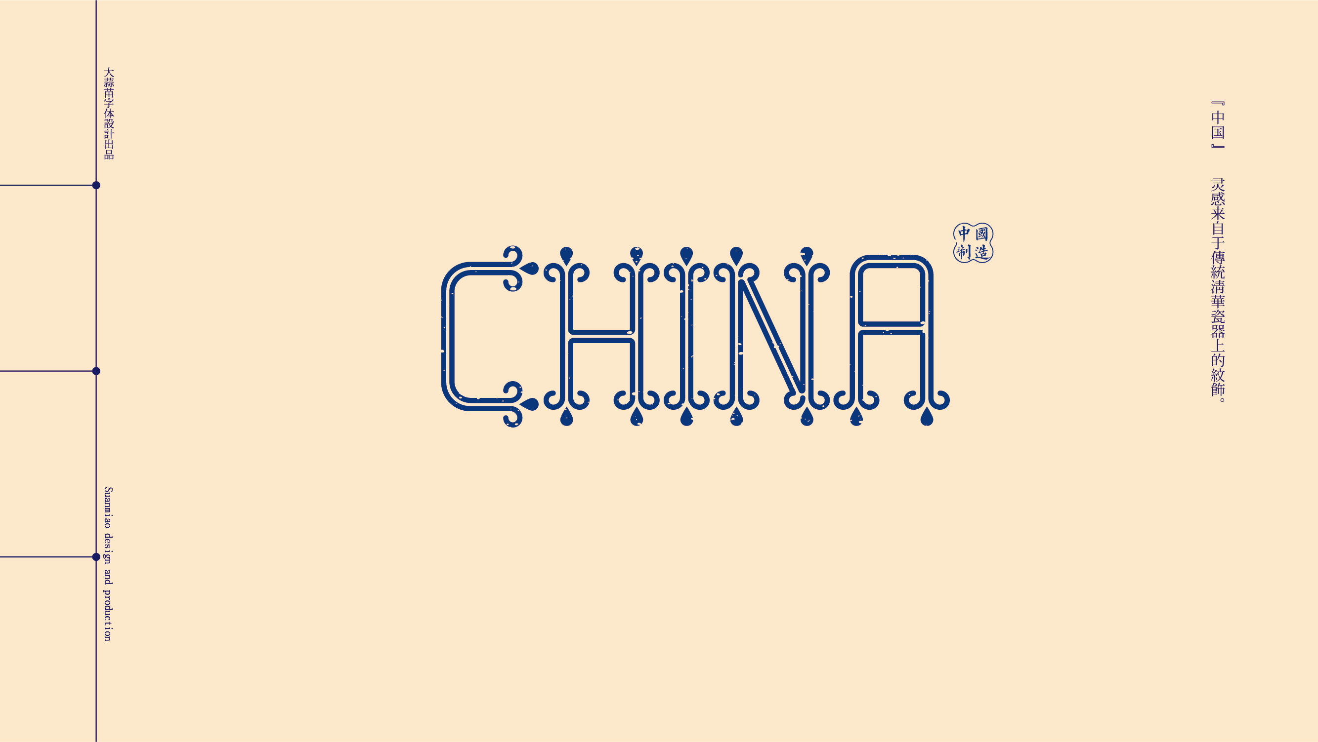 20P Collection of the latest Chinese font design schemes in 2021 #.166