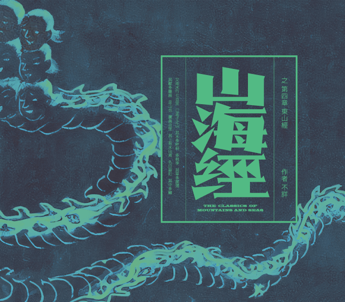 22P Collection of the latest Chinese font design schemes in 2021 #.167