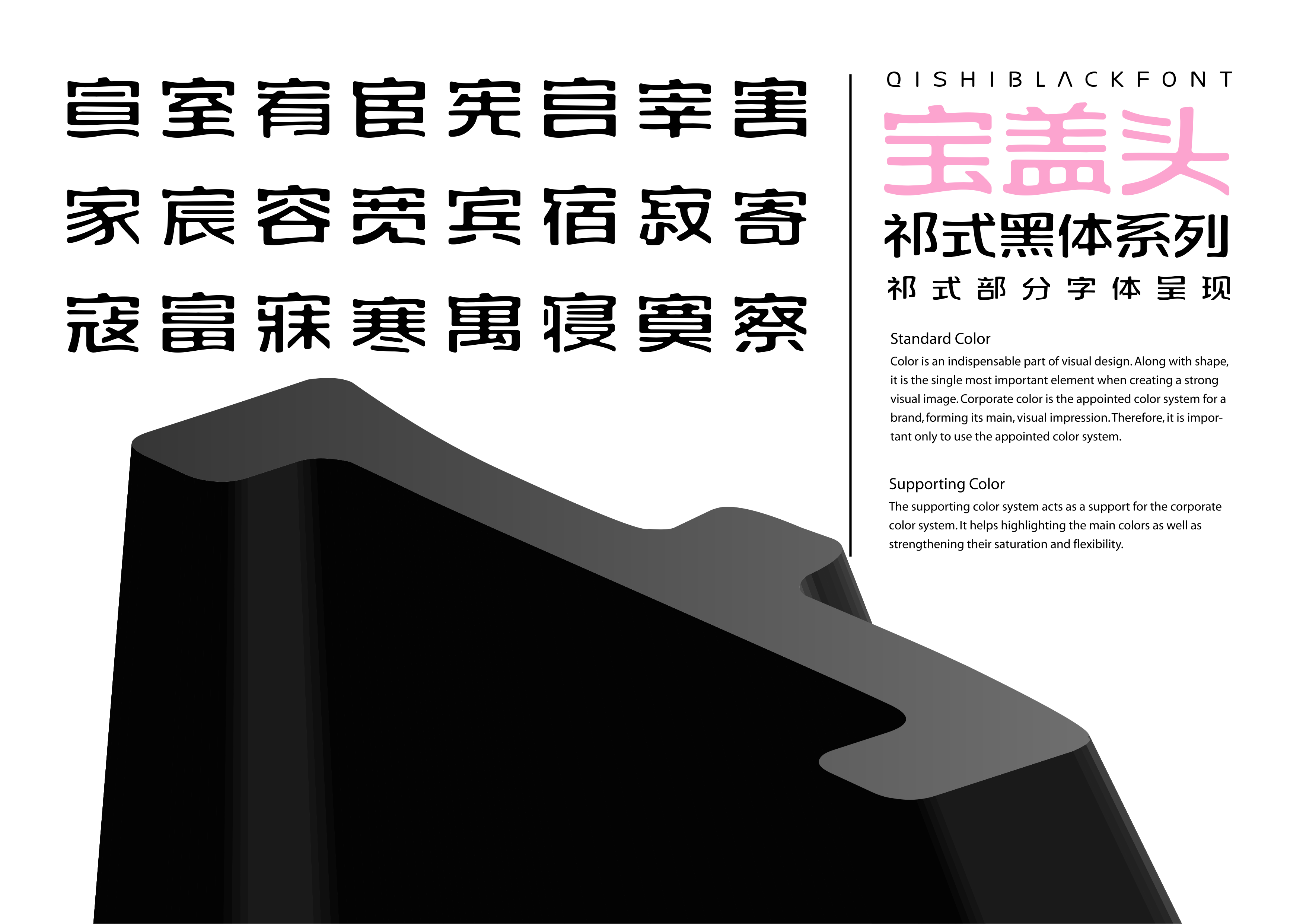 39P Collection of the latest Chinese font design schemes in 2021 #.174