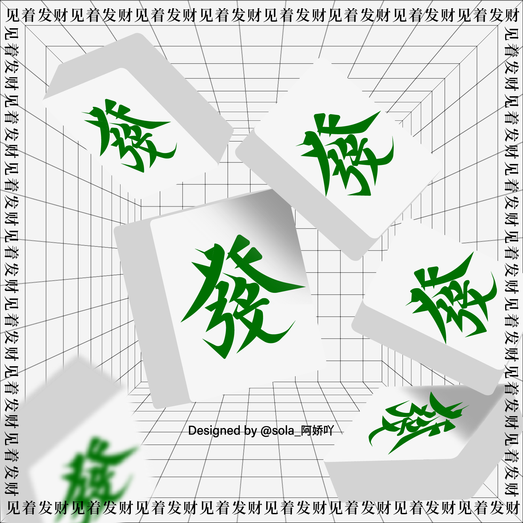 20P Collection of the latest Chinese font design schemes in 2021 #.199