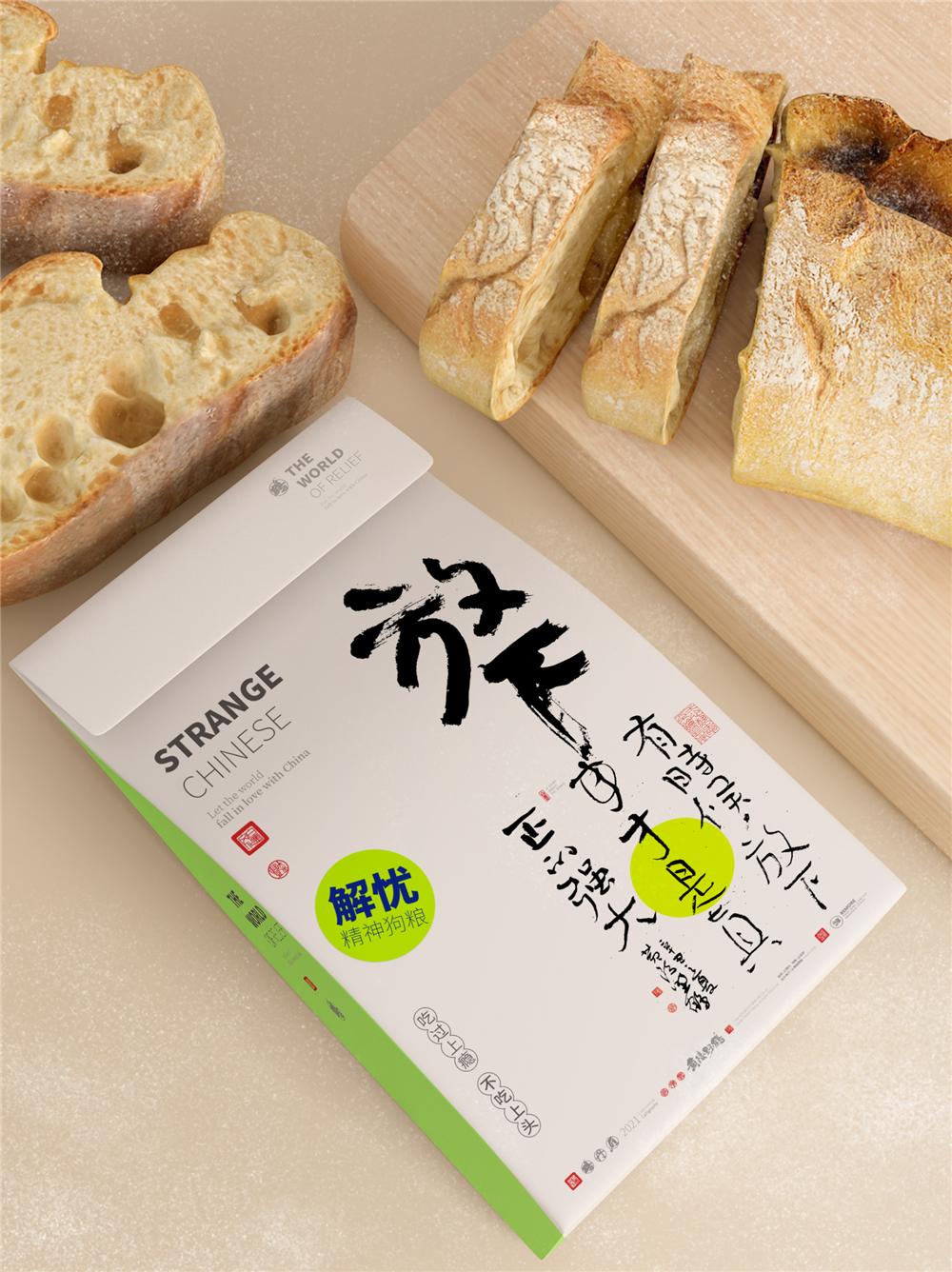 Worry-free Jianghu of spiritual dog food series