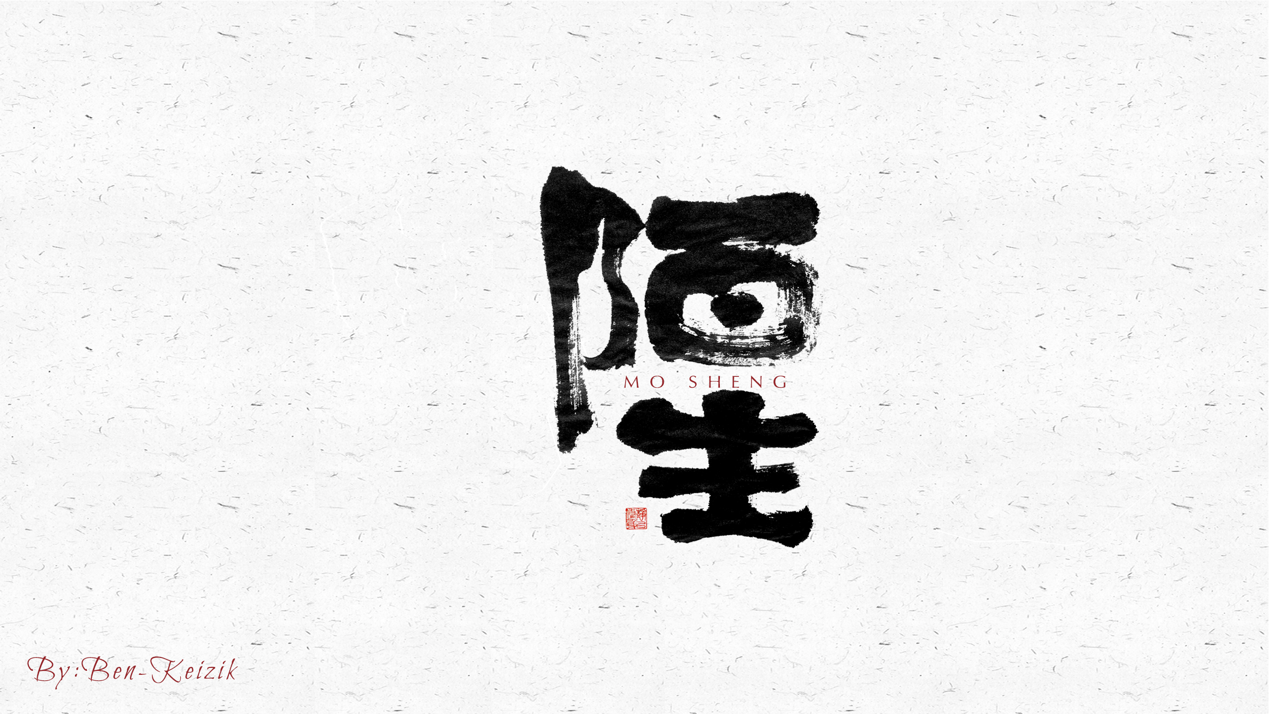 32P Collection of the latest Chinese font design schemes in 2021 #.205