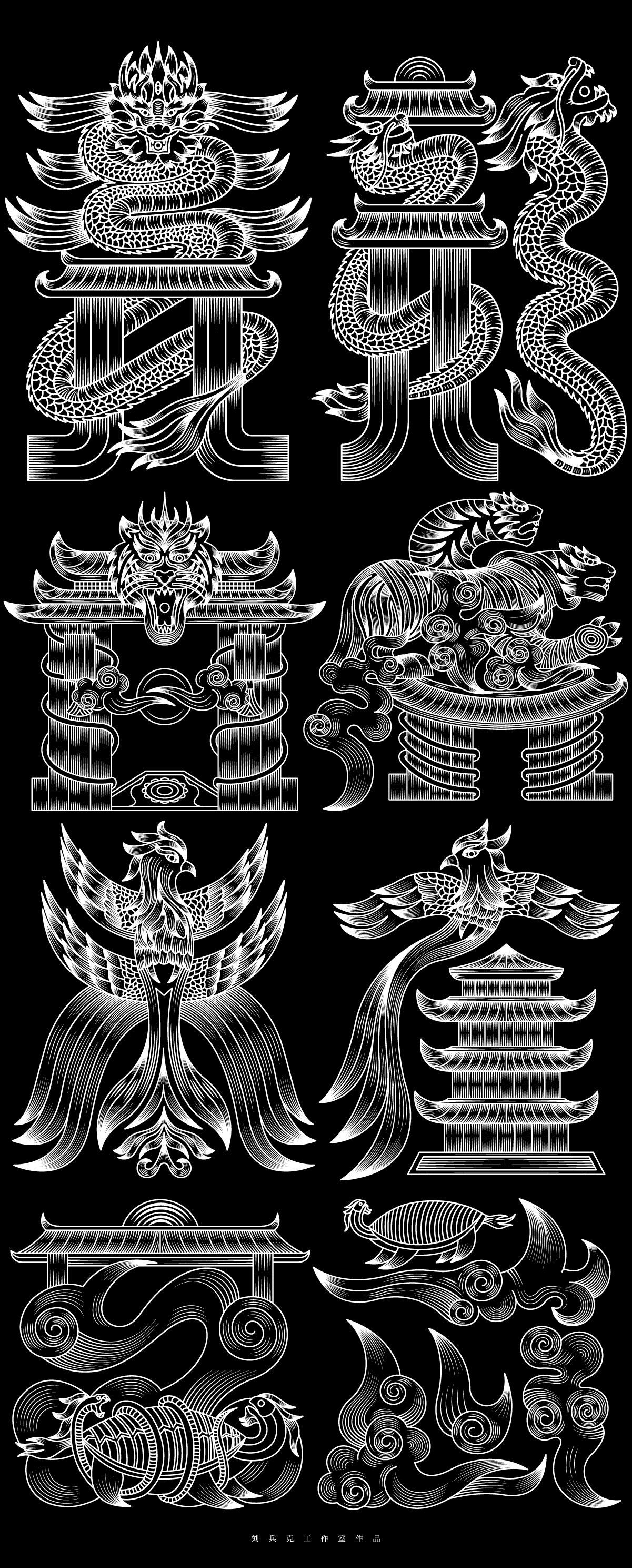 8P Collection of the latest Chinese font design schemes in 2021 #.212