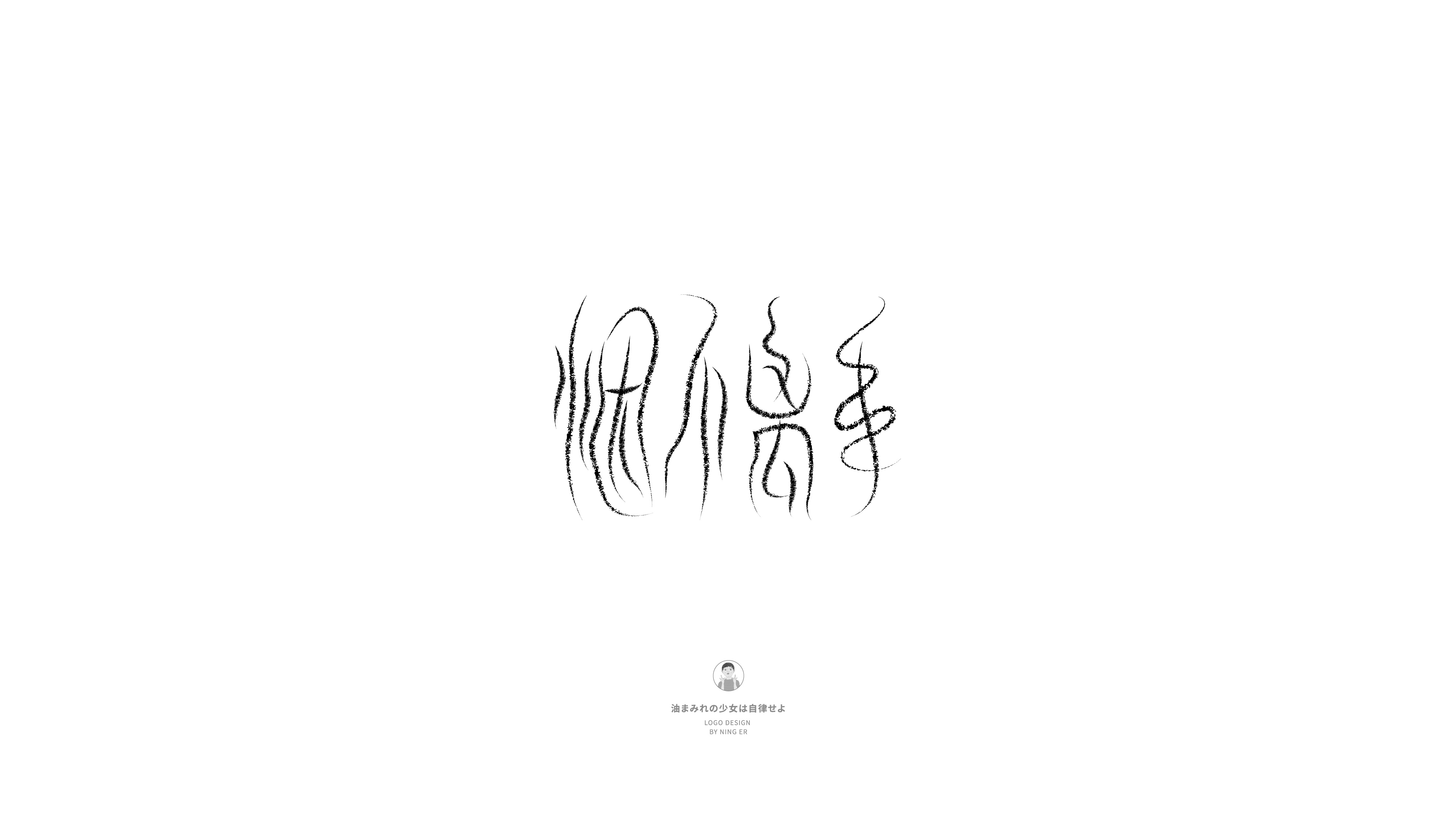 19P Collection of the latest Chinese font design schemes in 2021 #.225