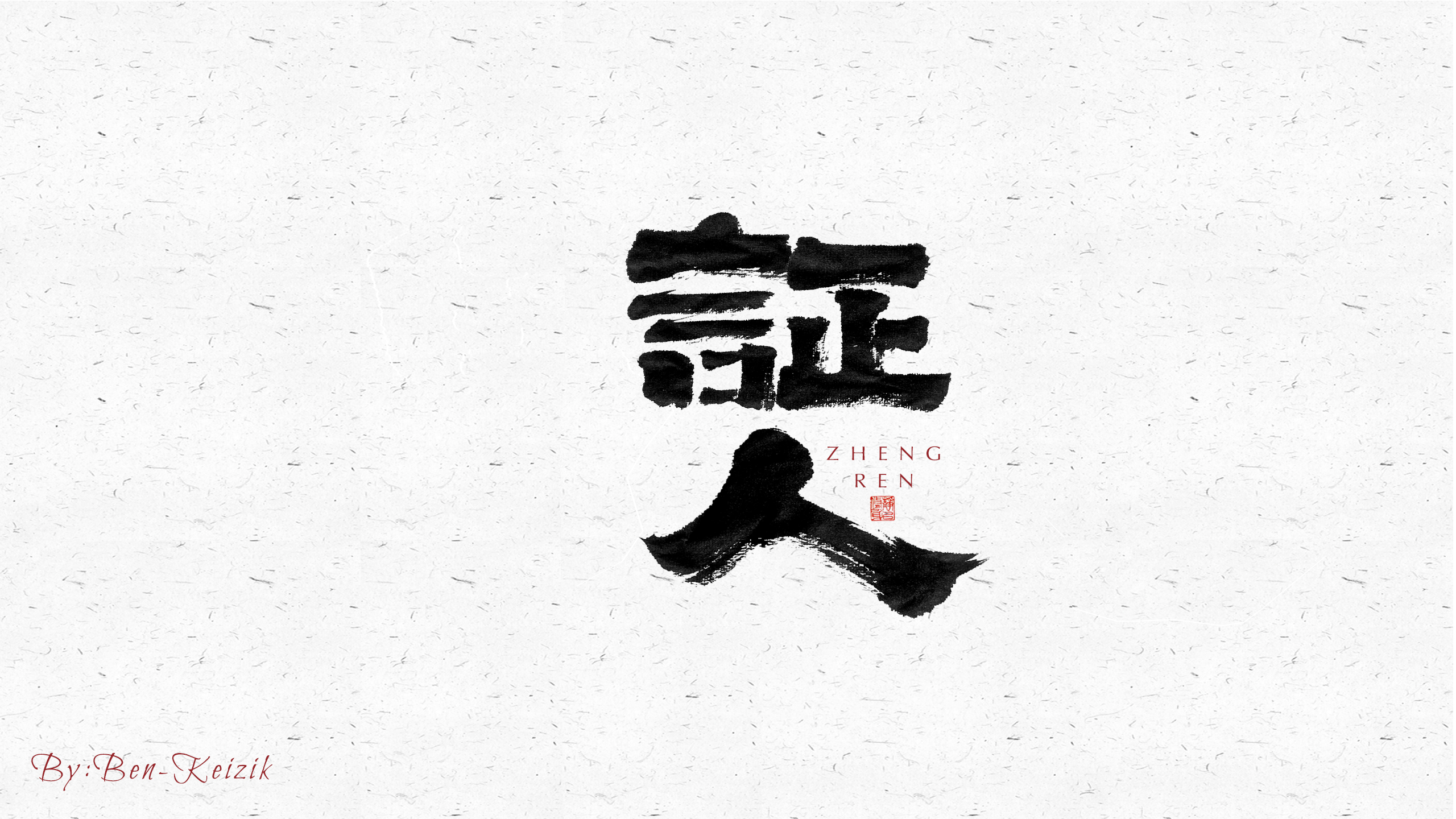 26P Collection of the latest Chinese font design schemes in 2021 #.228