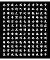 21P Collection of the latest Chinese font design schemes in 2021 #.231