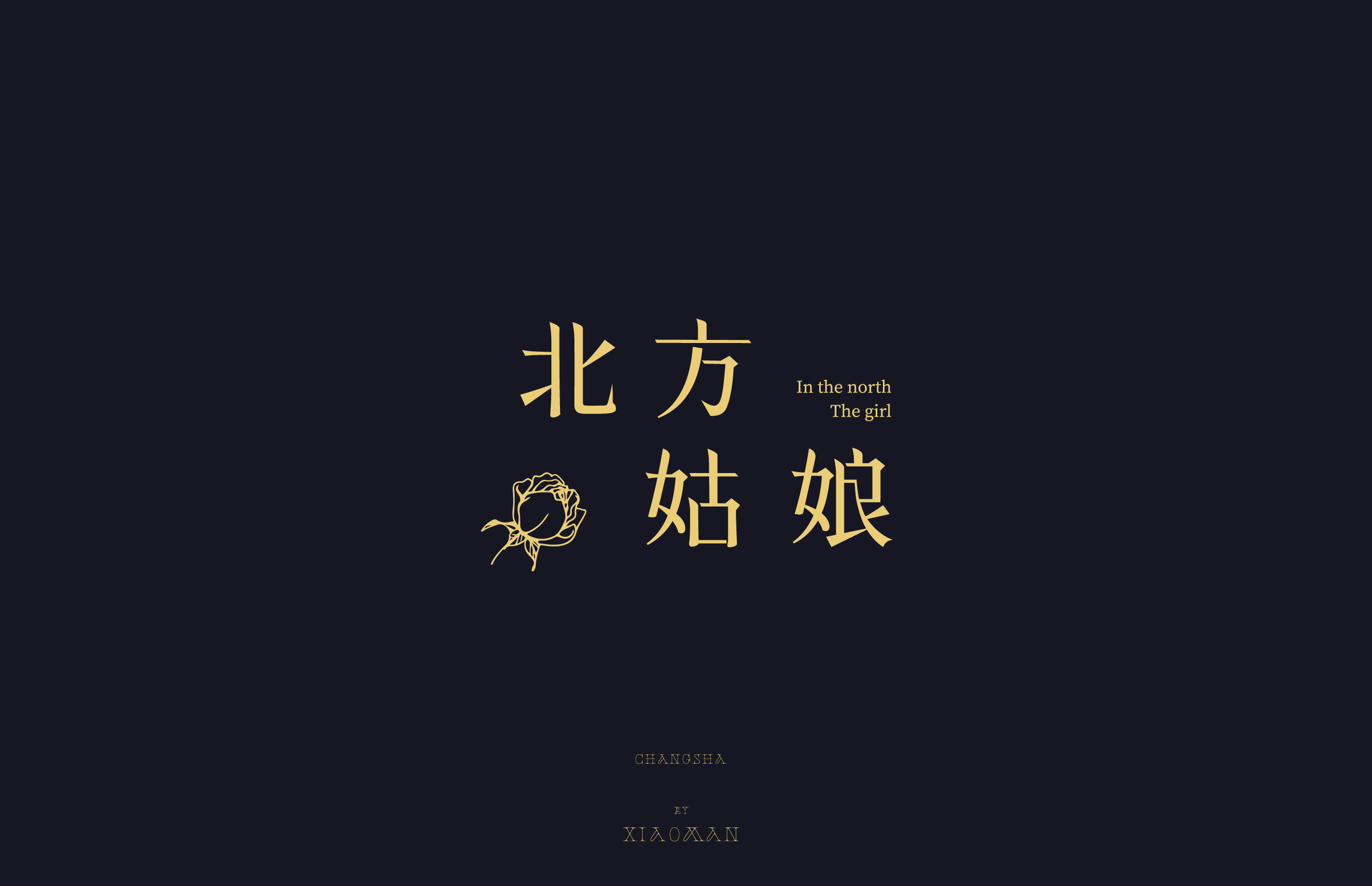 48P Collection of the latest Chinese font design schemes in 2021 #.247