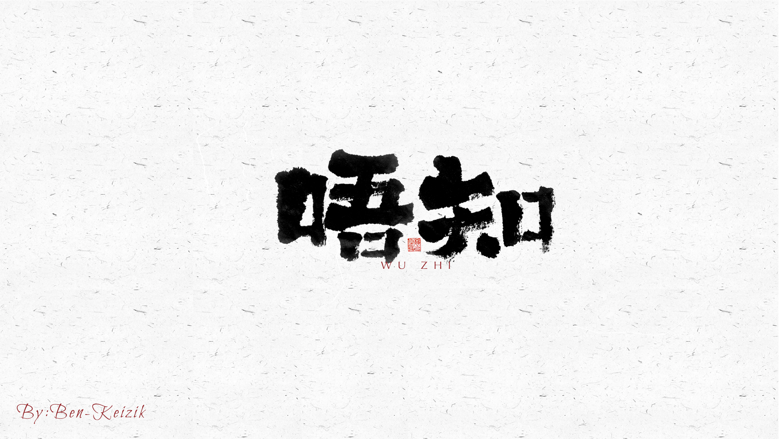 27P Collection of the latest Chinese font design schemes in 2021 #.248