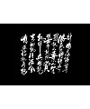 11P Collection of the latest Chinese font design schemes in 2021 #.259
