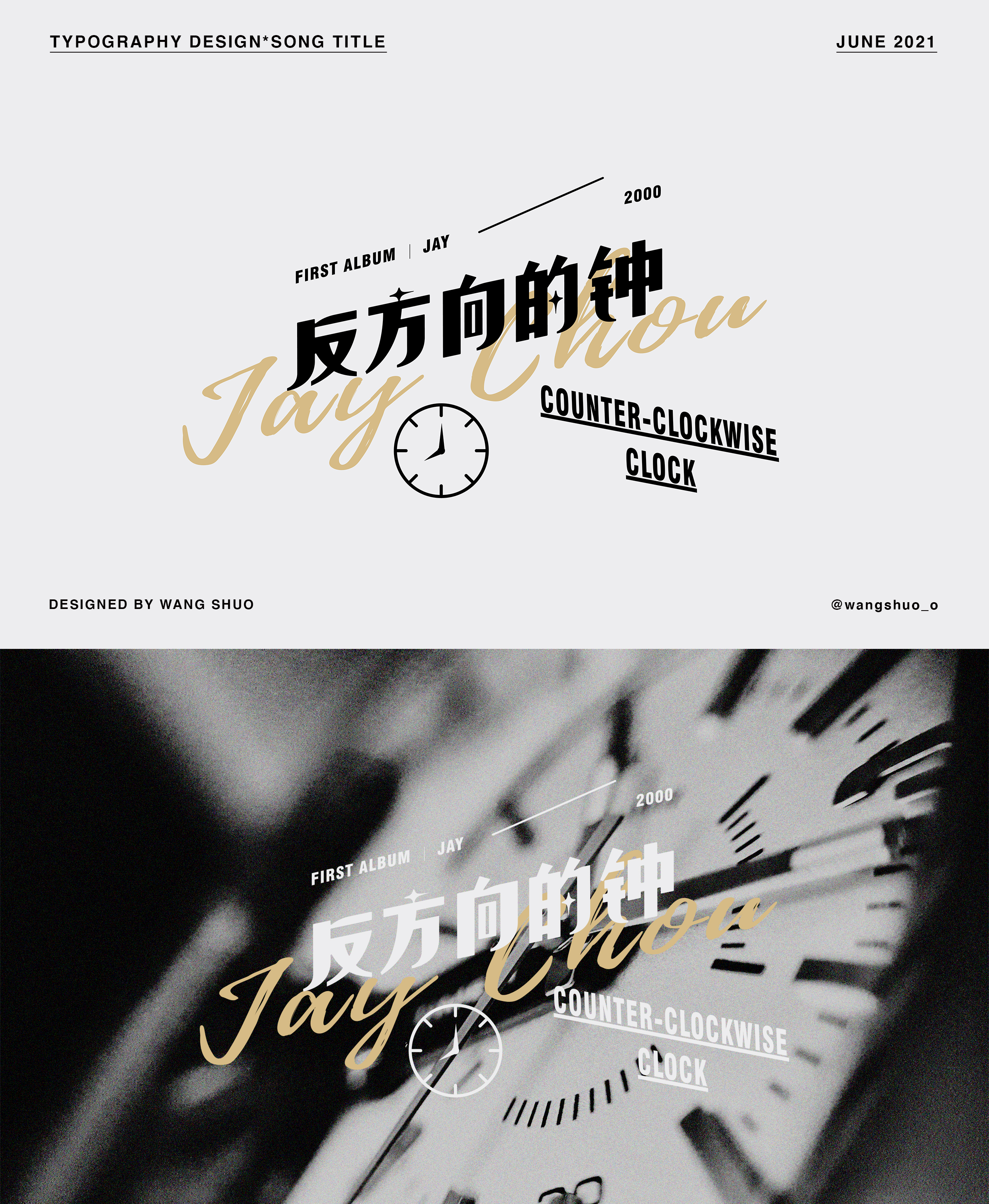 9P Collection of the latest Chinese font design schemes in 2021 #.272
