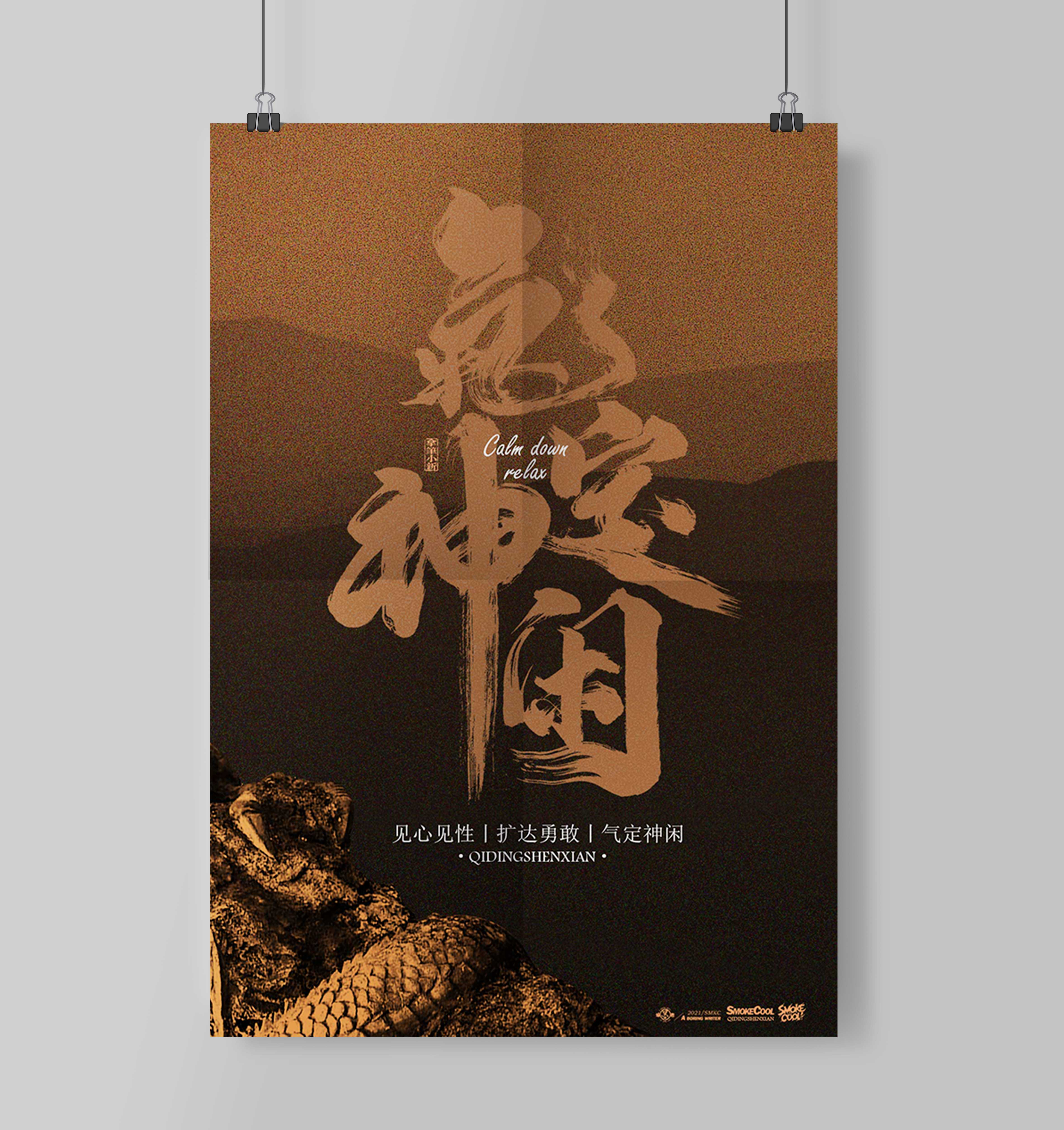 25P Collection of the latest Chinese font design schemes in 2021 #.279