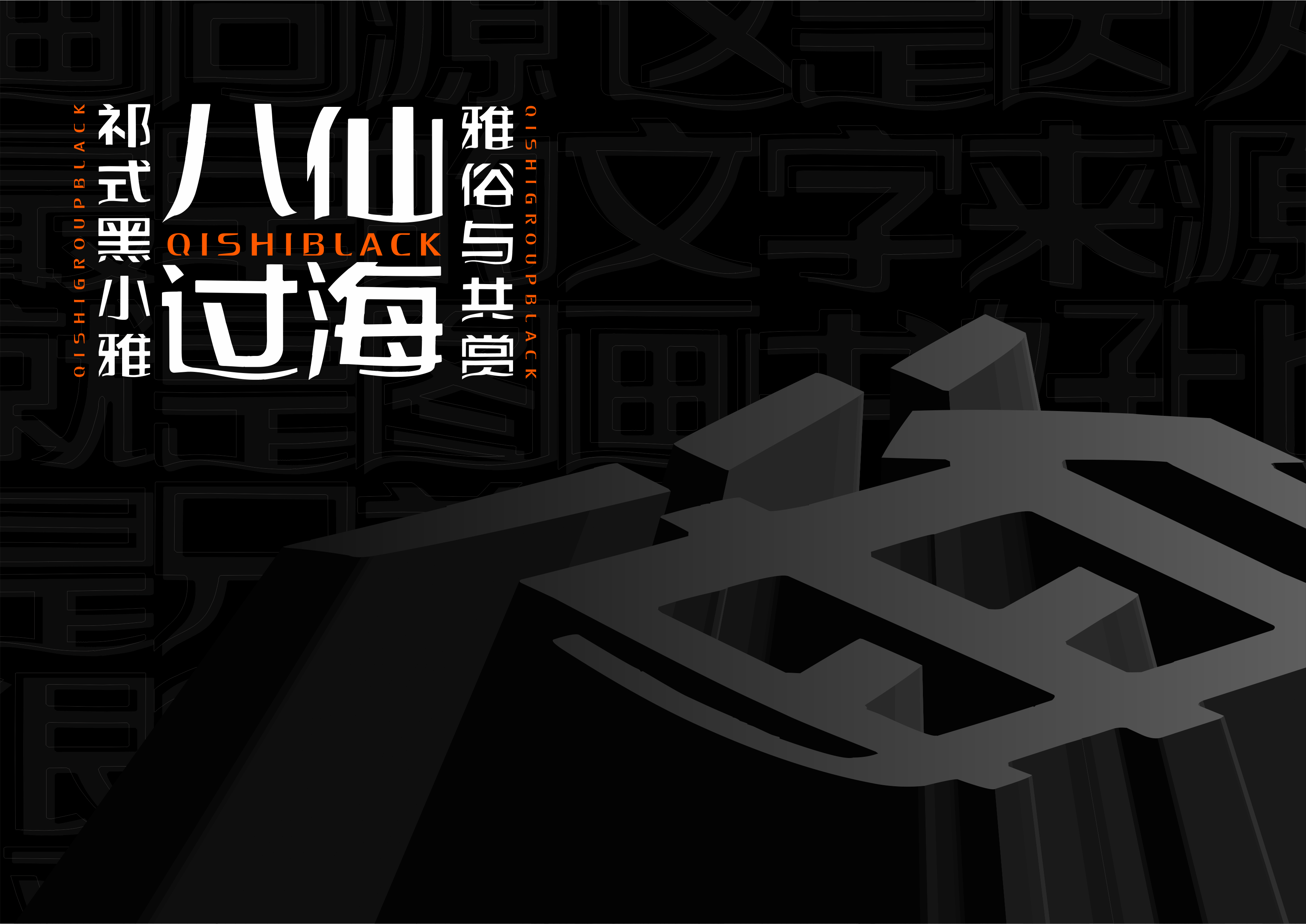 84P Collection of the latest Chinese font design schemes in 2021 #.304