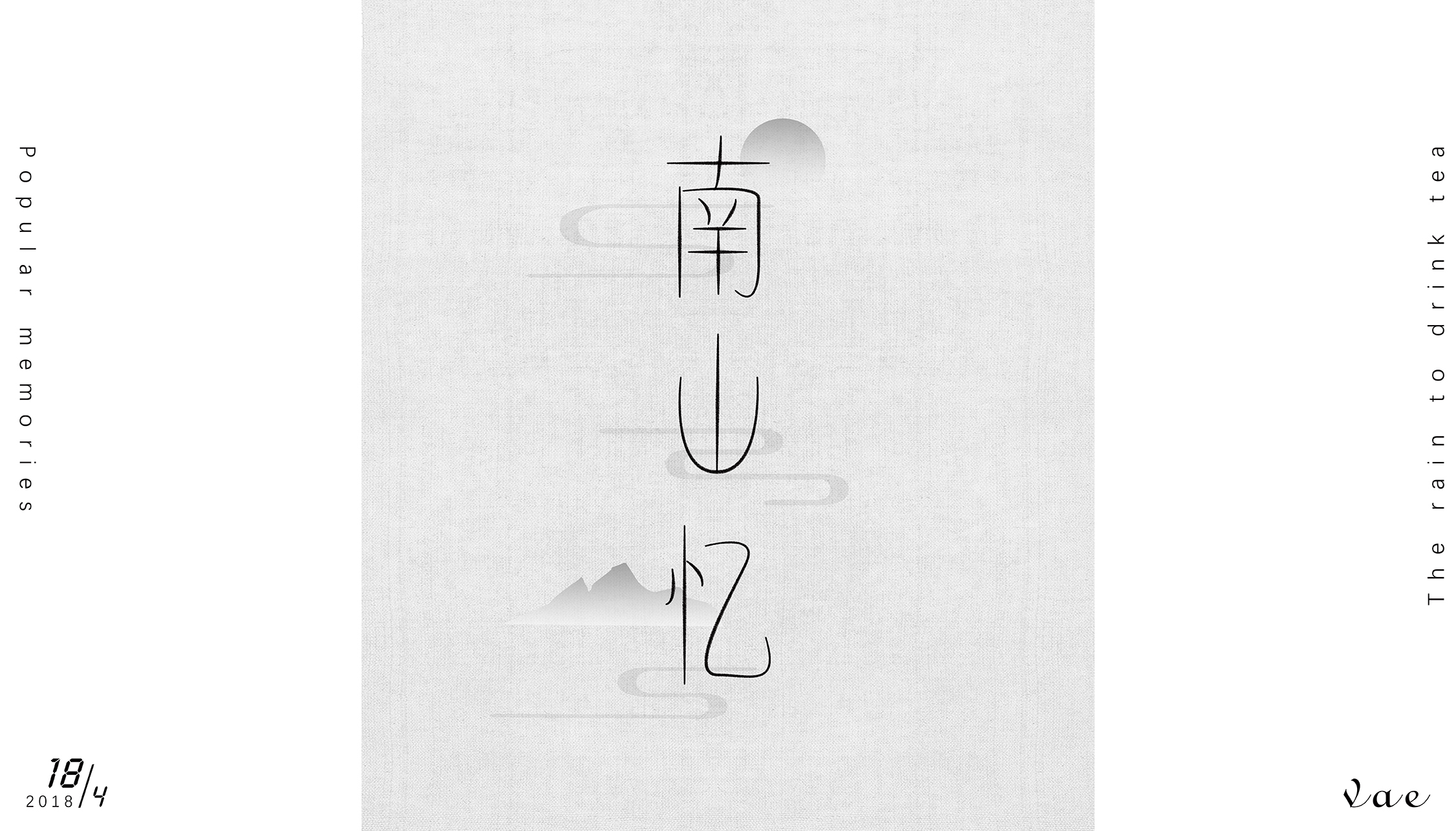18P Collection of the latest Chinese font design schemes in 2021 #.316