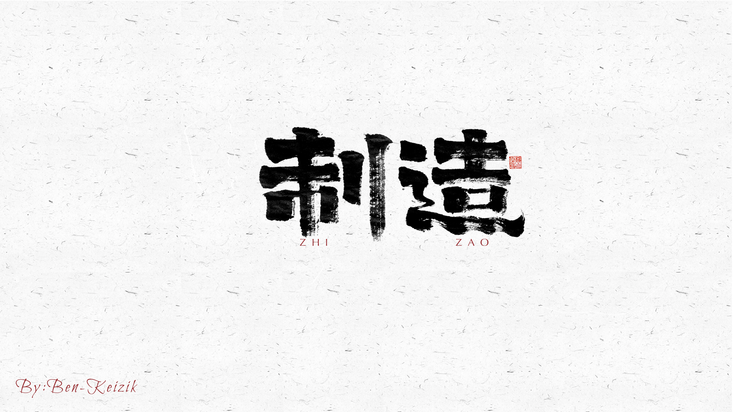 24P Collection of the latest Chinese font design schemes in 2021 #.322