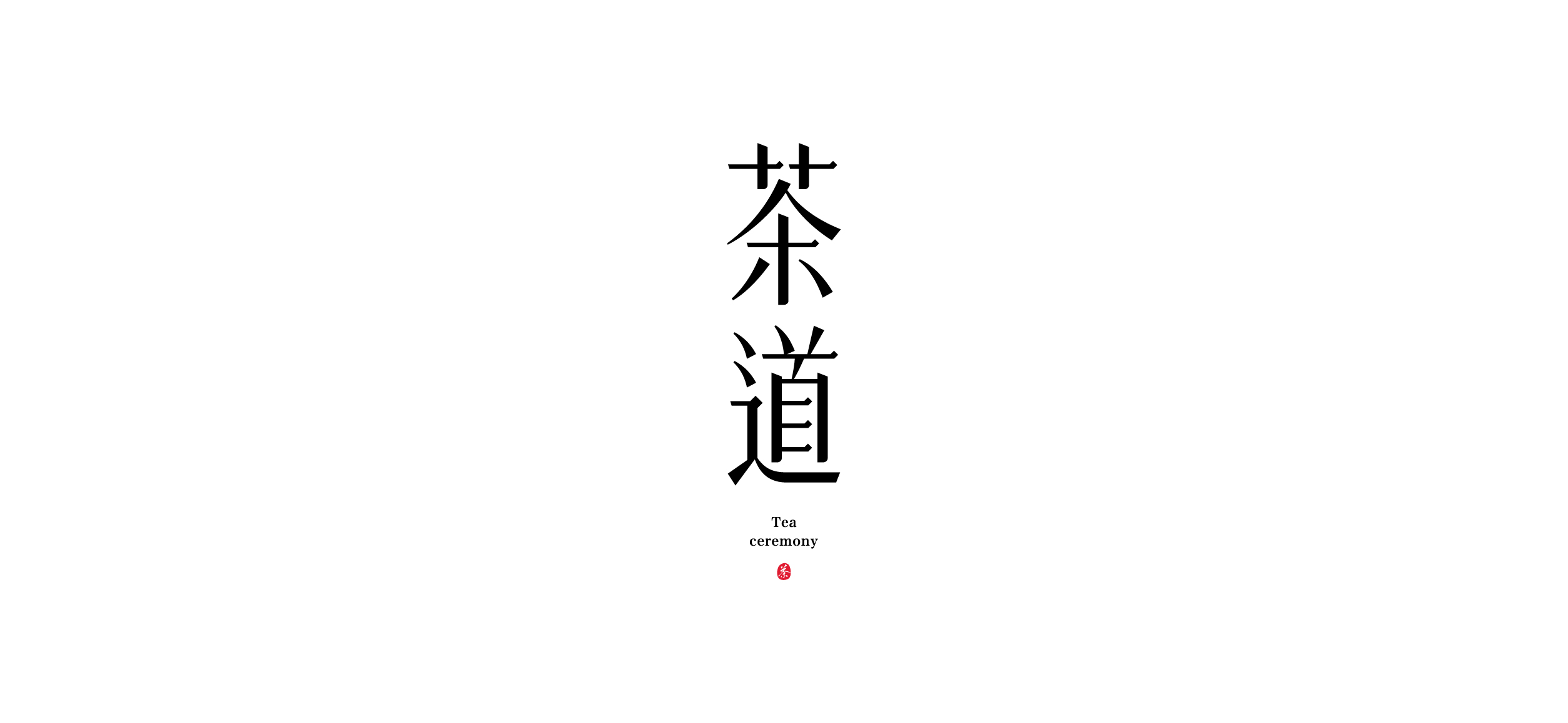 20P Collection of the latest Chinese font design schemes in 2021 #.323