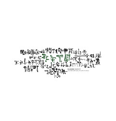 Permalink to 18P Collection of the latest Chinese font design schemes in 2021 #.325