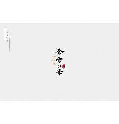 Permalink to 8P Collection of the latest Chinese font design schemes in 2021 #.337