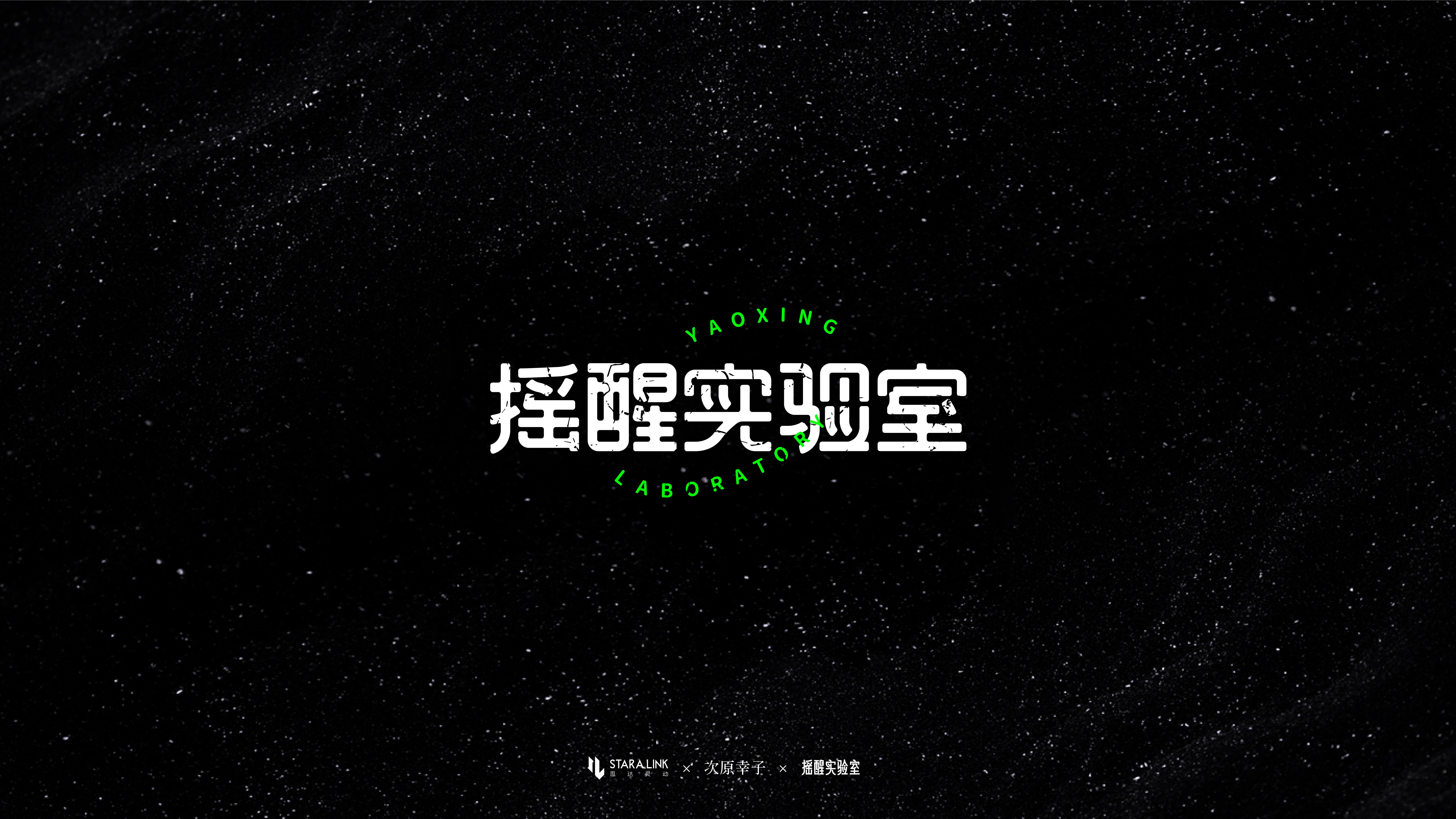 21P Collection of the latest Chinese font design schemes in 2021 #.351