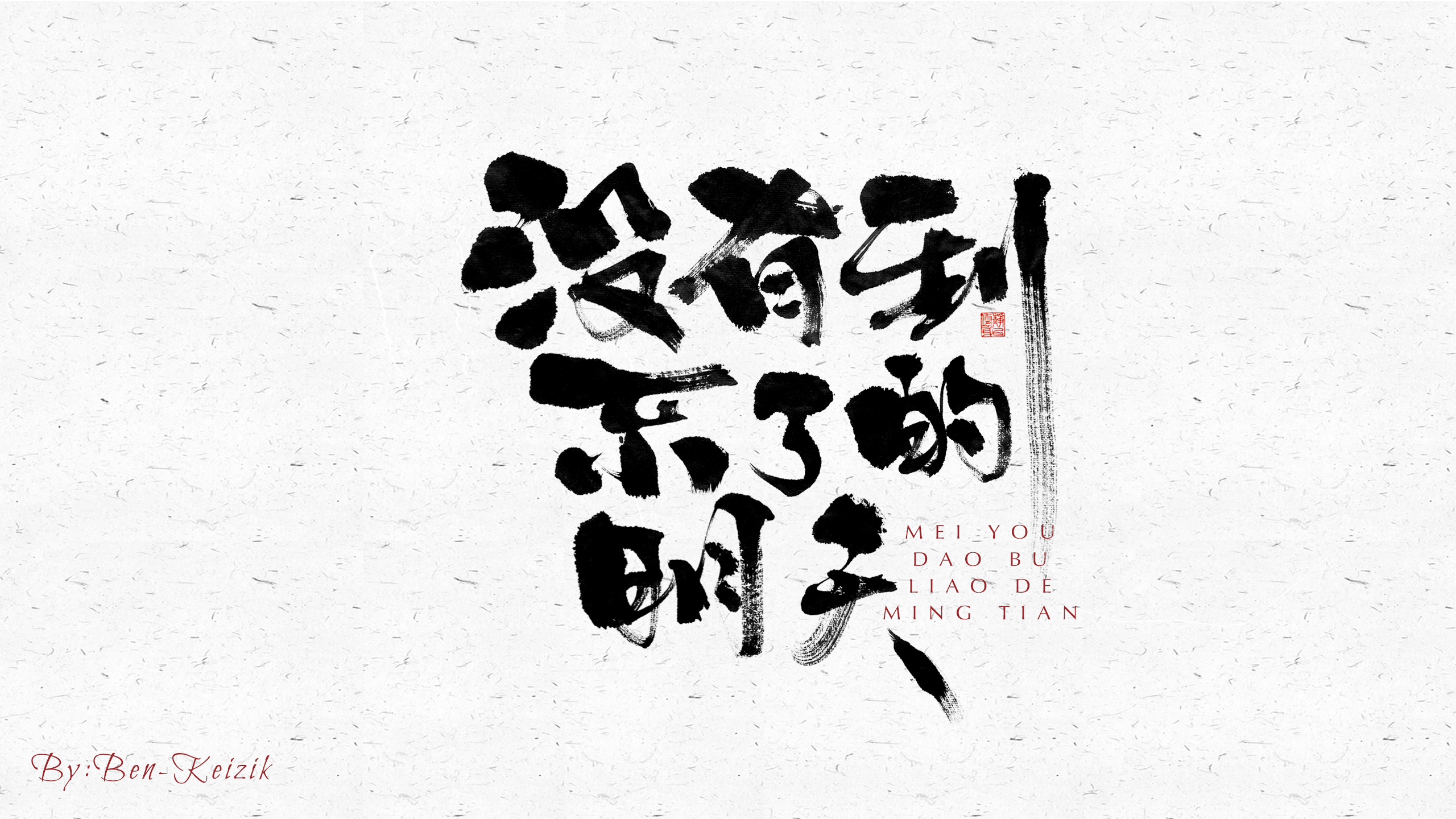 27P Collection of the latest Chinese font design schemes in 2021 #.360