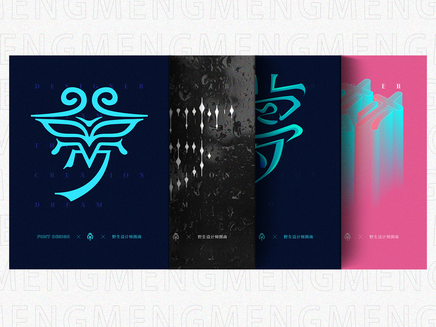 13P Collection of the latest Chinese font design schemes in 2021 #.383