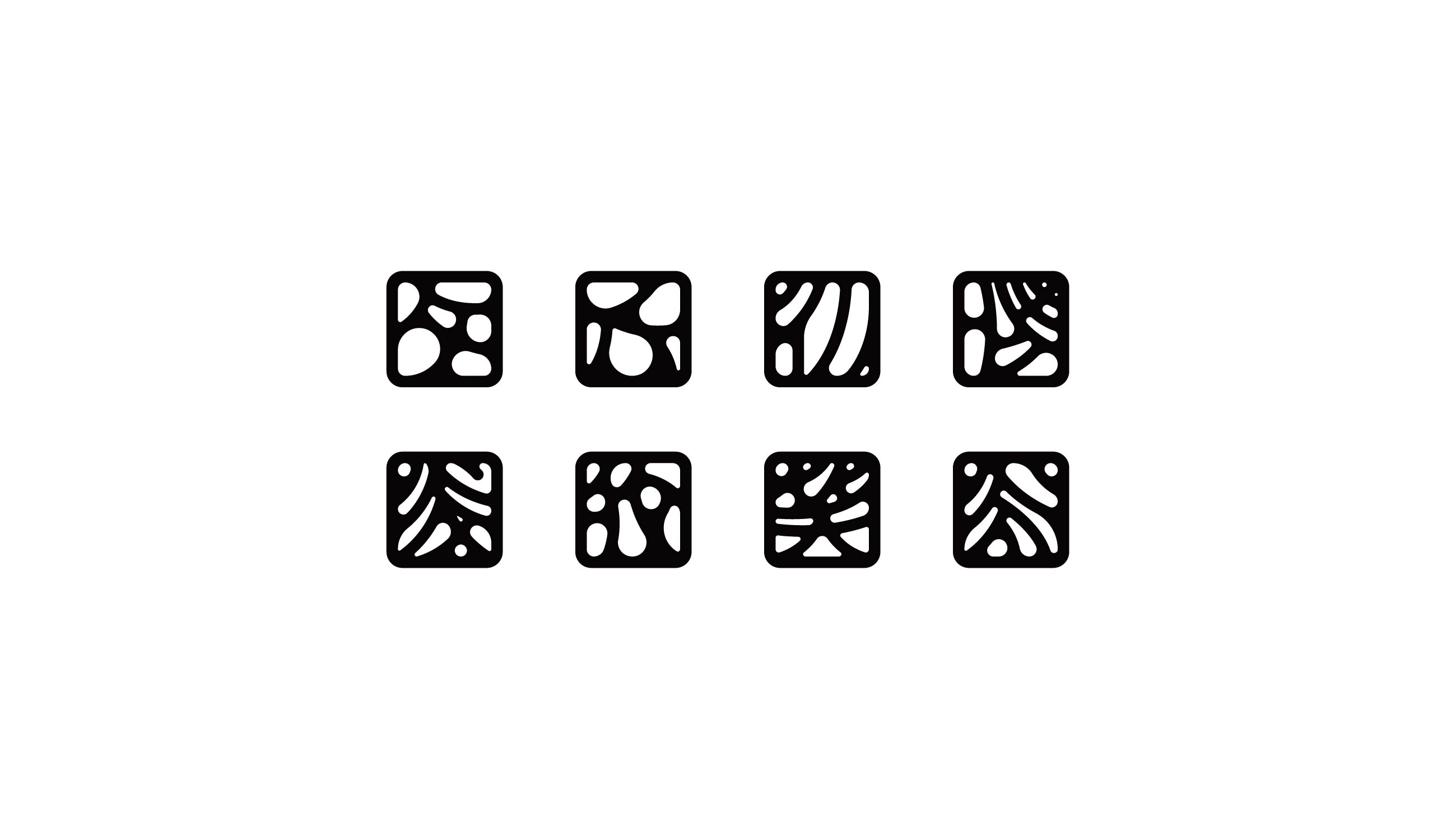 10P Collection of the latest Chinese font design schemes in 2021 #.385