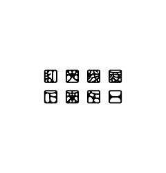 Permalink to 10P Collection of the latest Chinese font design schemes in 2021 #.385