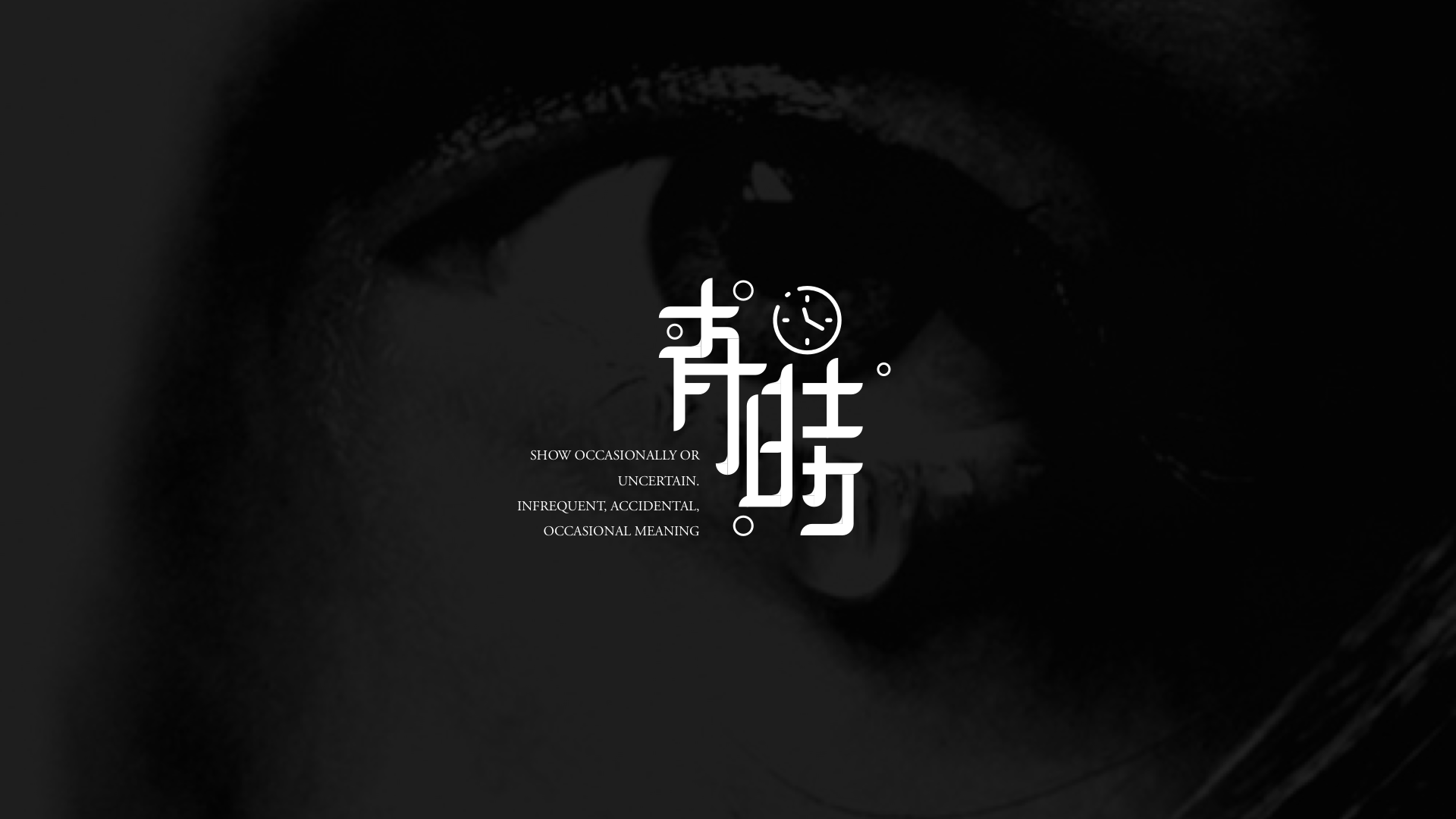 24P Collection of the latest Chinese font design schemes in 2021 #.388
