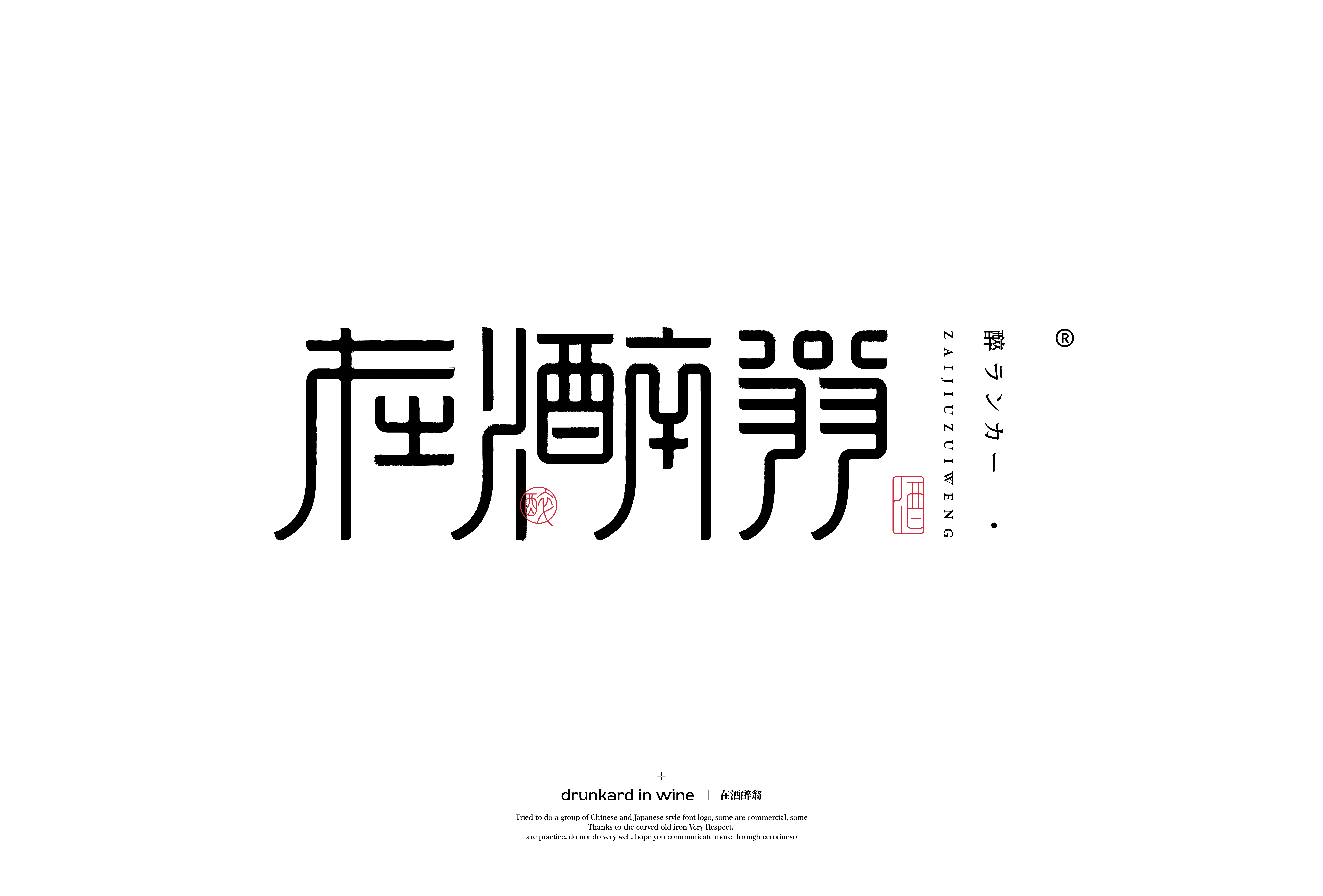 17P Collection of the latest Chinese font design schemes in 2021 #.403