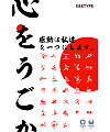 9P Collection of the latest Chinese font design schemes in 2021 #.413