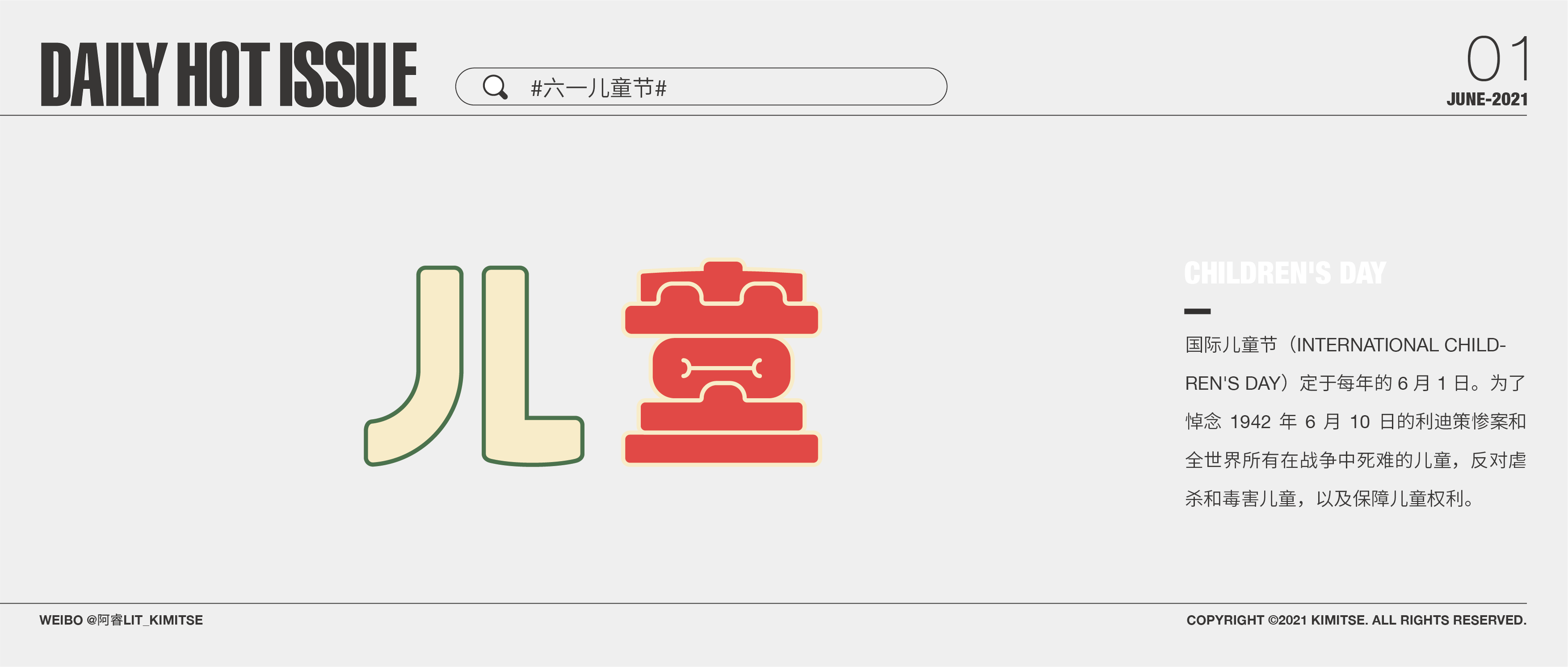30P Collection of the latest Chinese font design schemes in 2021 #.422