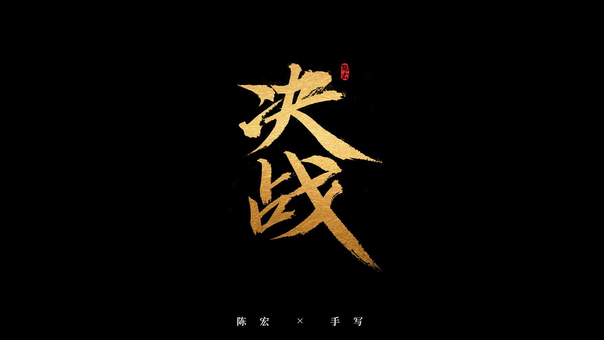 18P Collection of the latest Chinese font design schemes in 2021 #.434