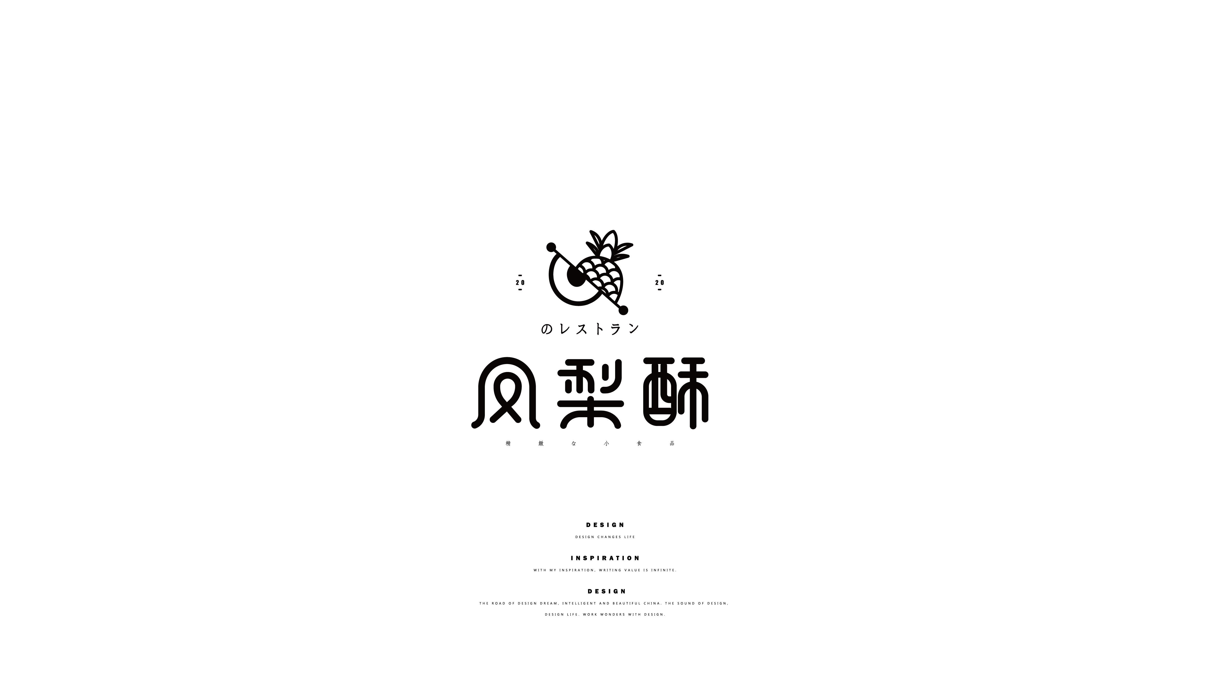 24P Collection of the latest Chinese font design schemes in 2021 #.437