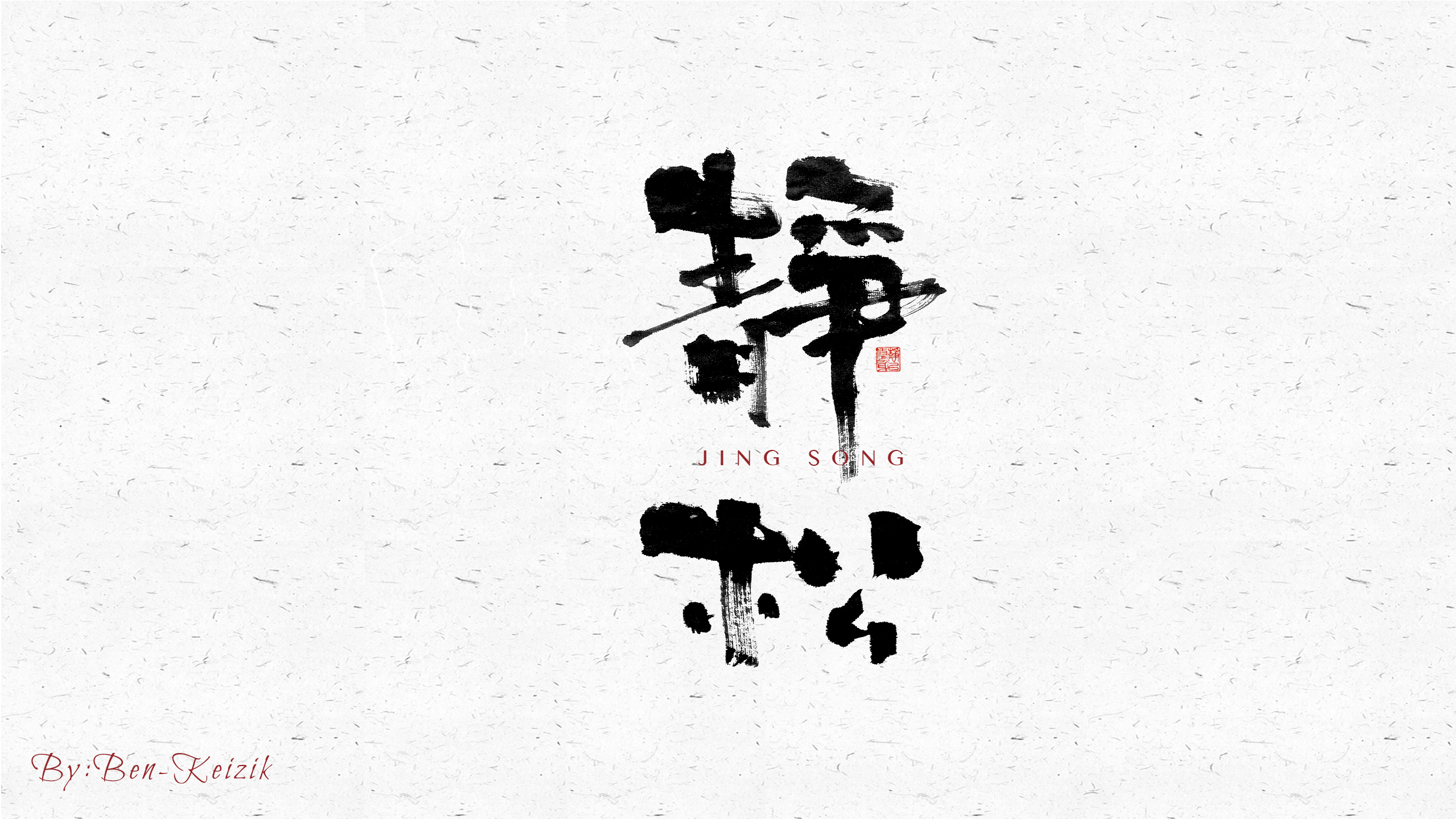 28P Collection of the latest Chinese font design schemes in 2021 #.454