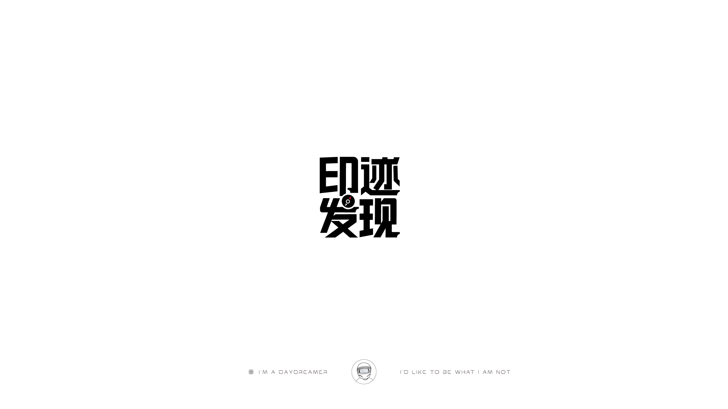 22P Collection of the latest Chinese font design schemes in 2021 #.473