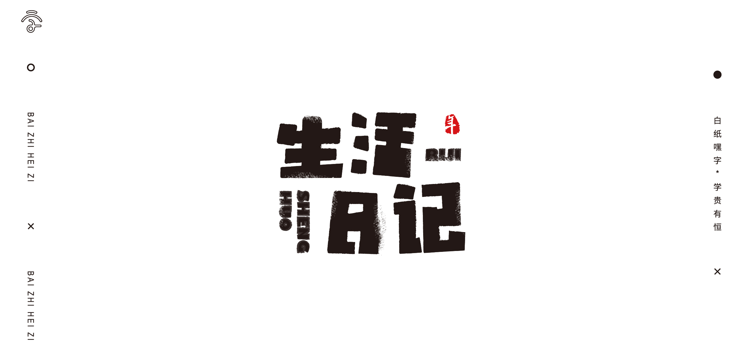 20P Collection of the latest Chinese font design schemes in 2021 #.476