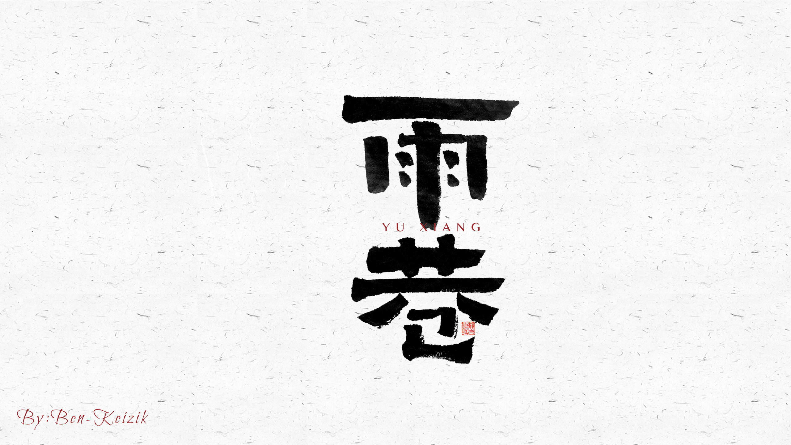 32P Collection of the latest Chinese font design schemes in 2021 #.494