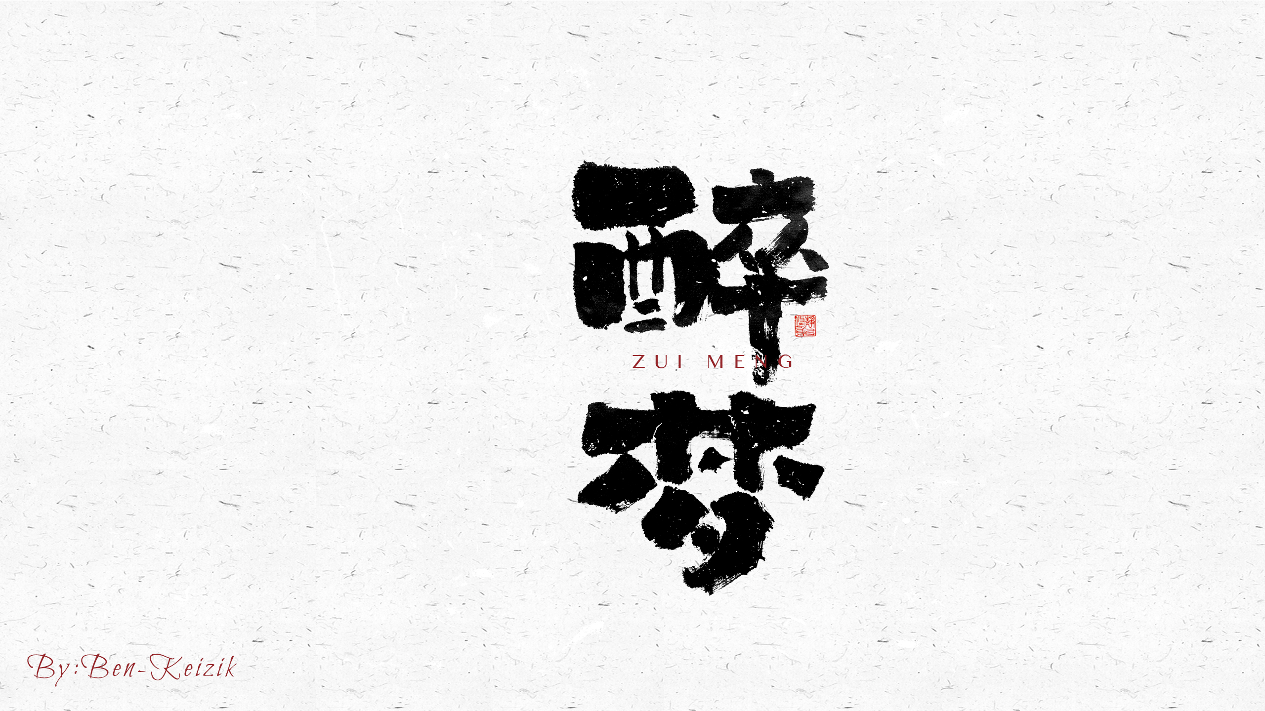 33P Collection of the latest Chinese font design schemes in 2021 #.500