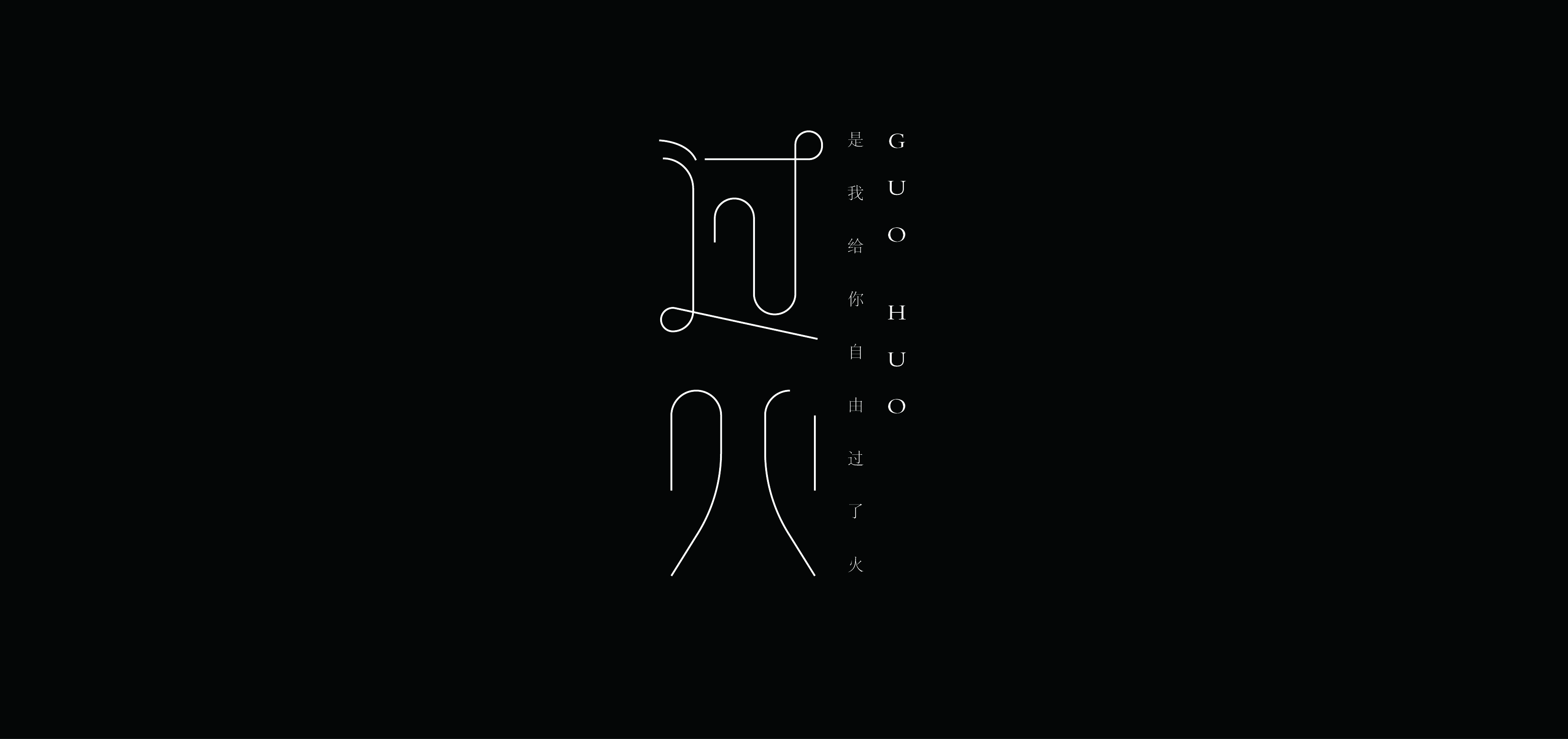 17P Collection of the latest Chinese font design schemes in 2021 #.505