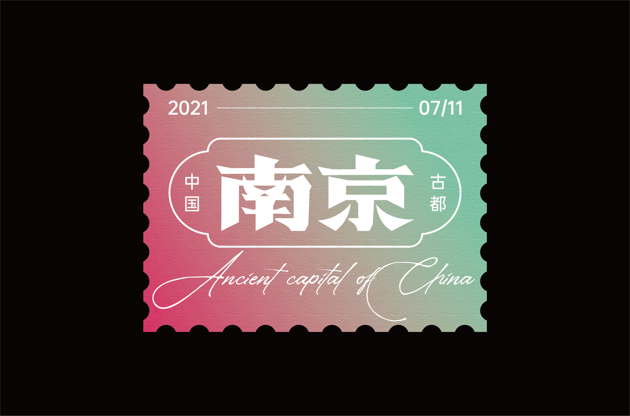 19P Collection of the latest Chinese font design schemes in 2021 #.514