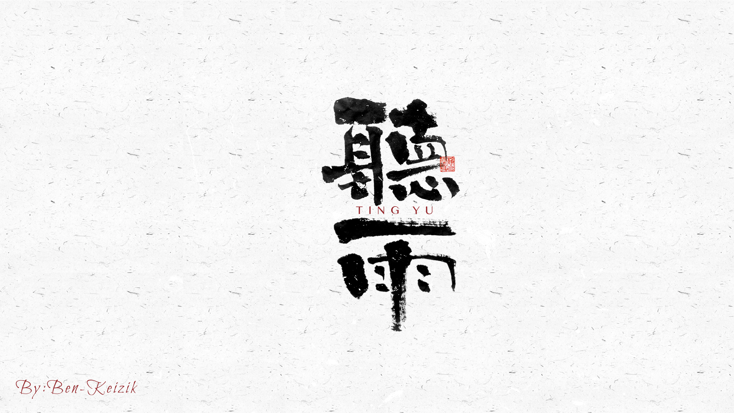 20P Collection of the latest Chinese font design schemes in 2021 #.525