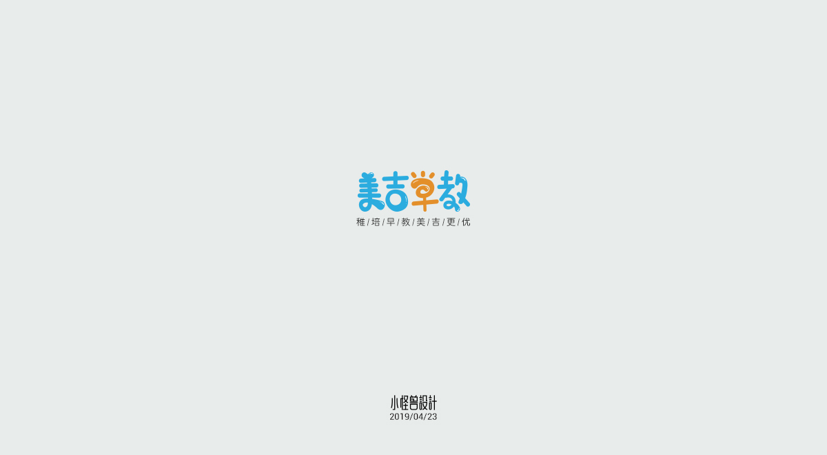 83P Collection of the latest Chinese font design schemes in 2021 #.544