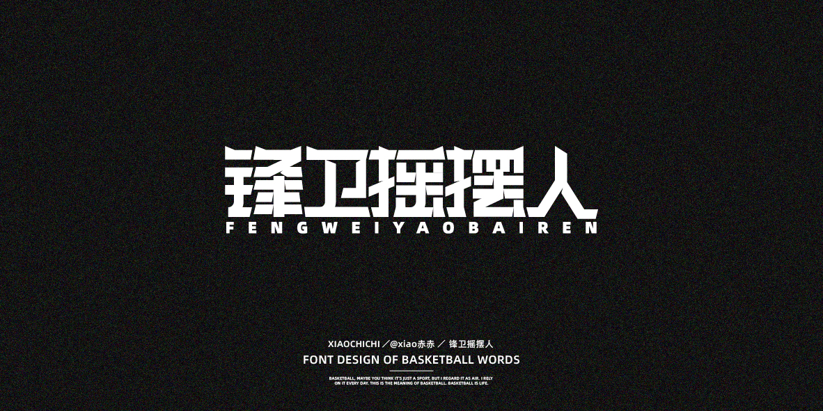 19P Collection of the latest Chinese font design schemes in 2021 #.545