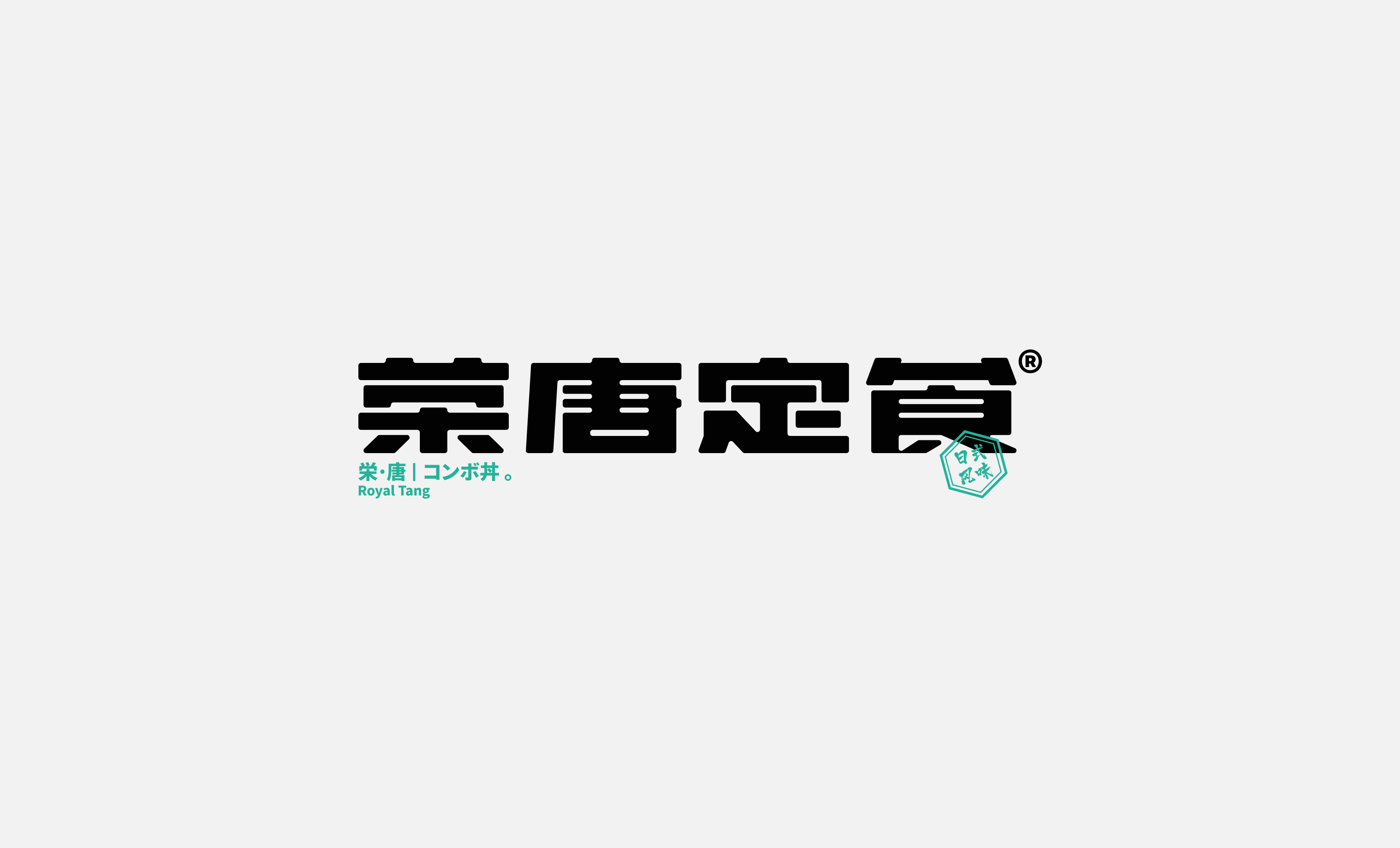 16P Collection of the latest Chinese font design schemes in 2021 #.554
