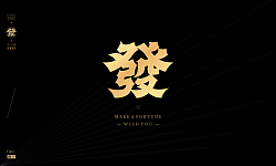 38P Collection of the latest Chinese font design schemes in 2021 #.557